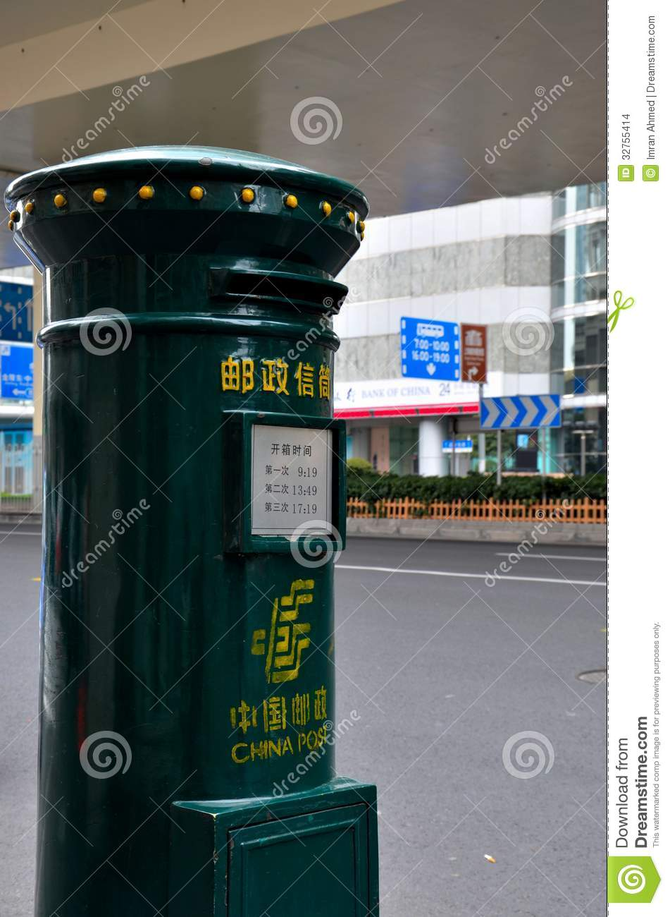 Traditional China Post Letter Street Mailbox Editorial