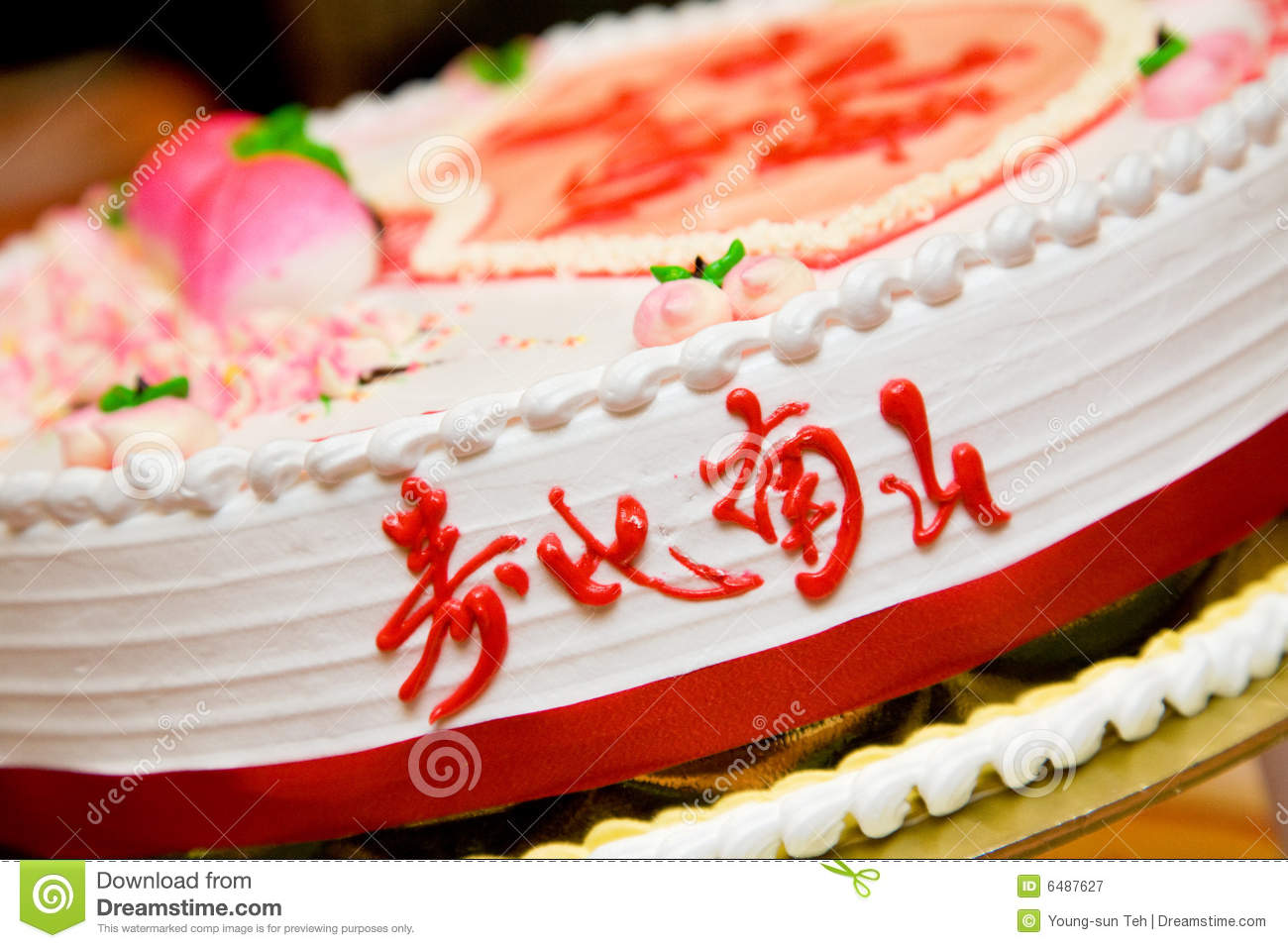 traditional chinese birthday cake stock image