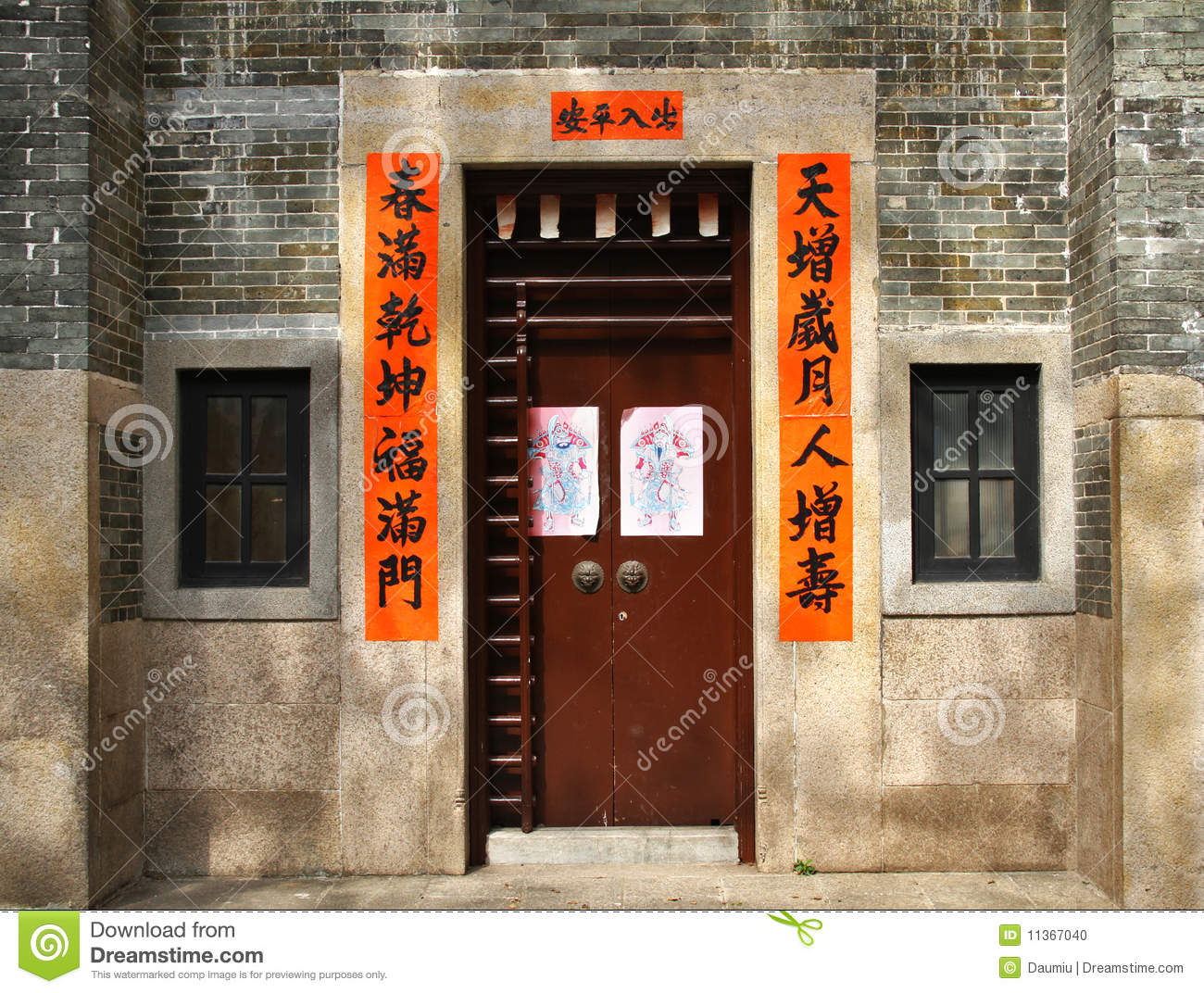 Traditional Chinese Door Stock Photo Image 11367040