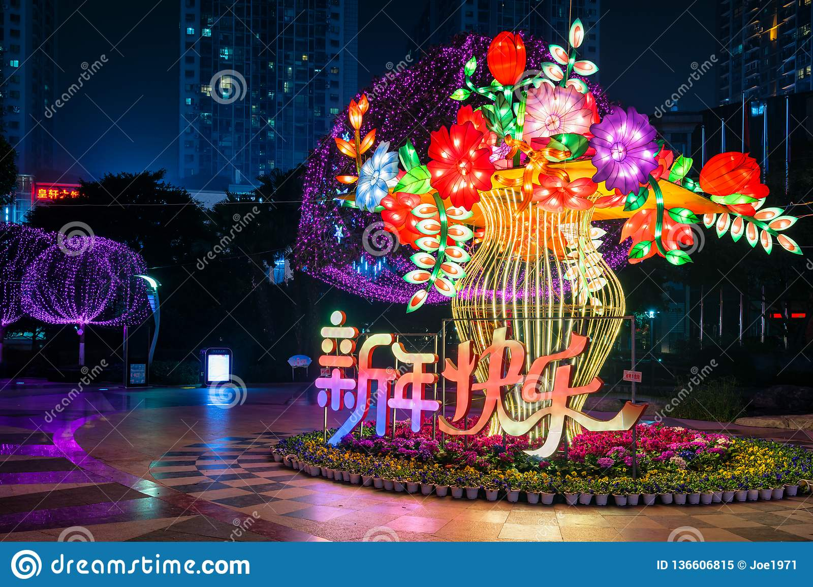 Traditional Chinese Flower Lantern Light Up in City