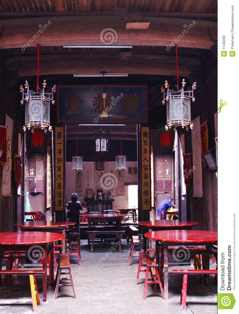 Traditional Chinese House Stock Image Image Of Historical 1145039