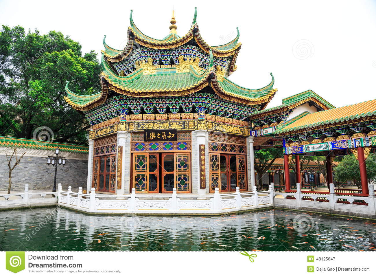 Asian chinese classic house ancient architecture china for Asian architecture house design