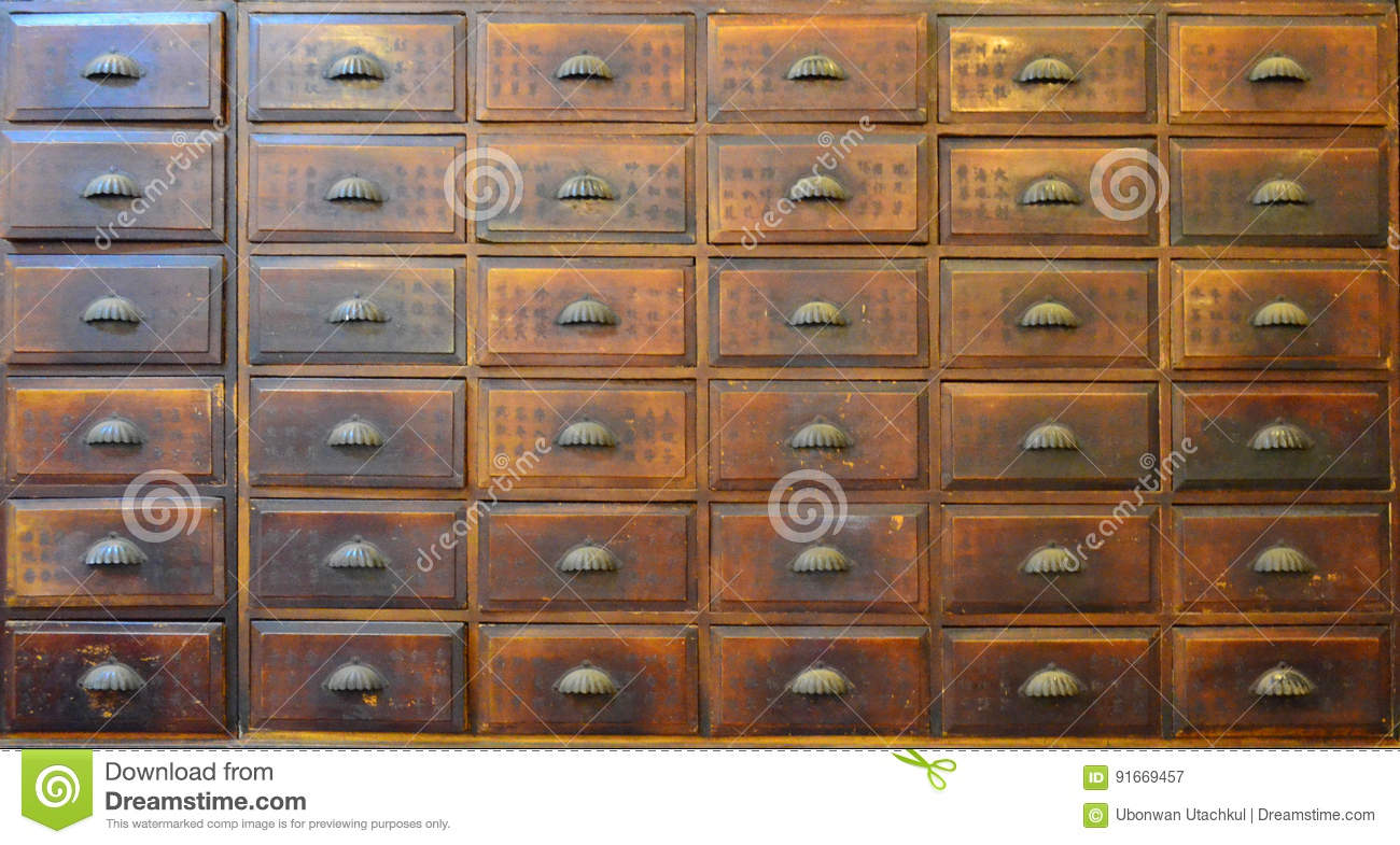 Traditional Chinese Medicine Cabinet Stock Image Image Of Store Cabinet 91669457