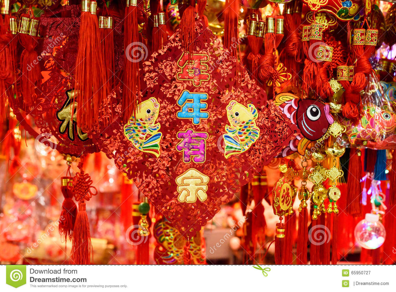 traditional chinese new year decorations stock image image 65950727. Black Bedroom Furniture Sets. Home Design Ideas