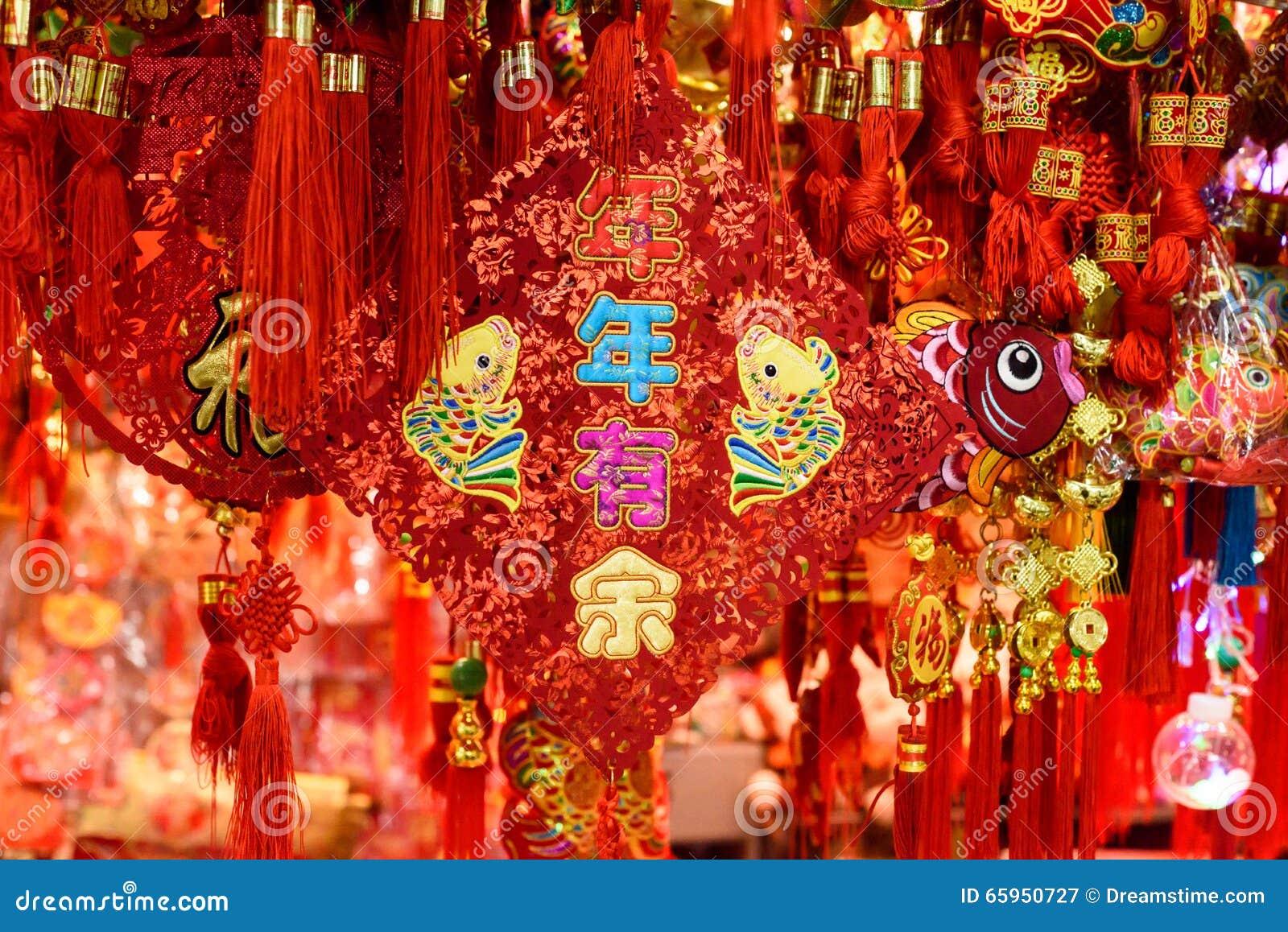 Traditional chinese new year decorations stock image image of traditional chinese new year decorations buycottarizona Images