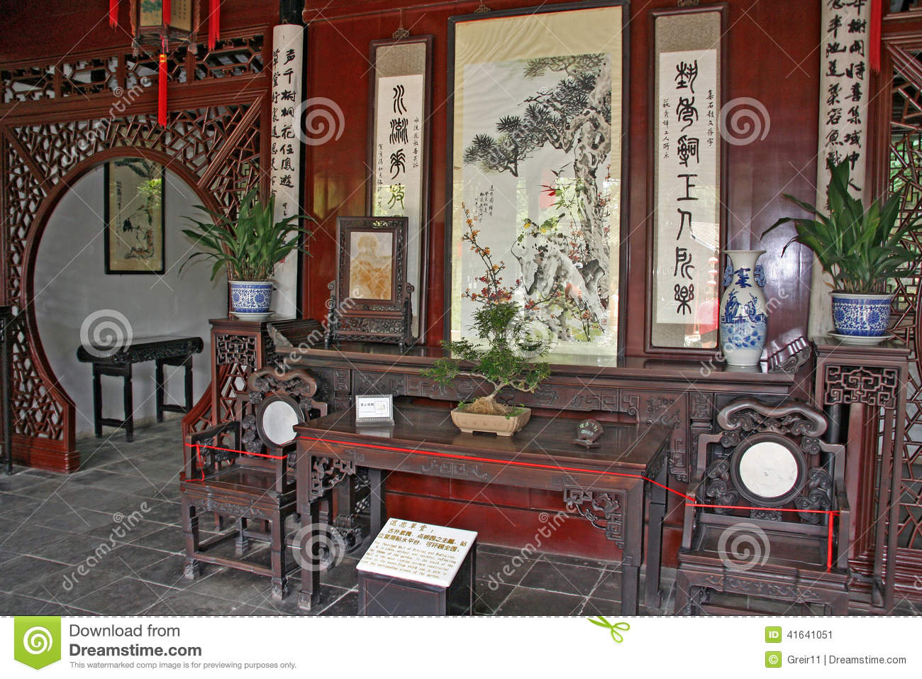 Traditional Chinese Room Interior Suzhou Stock Image
