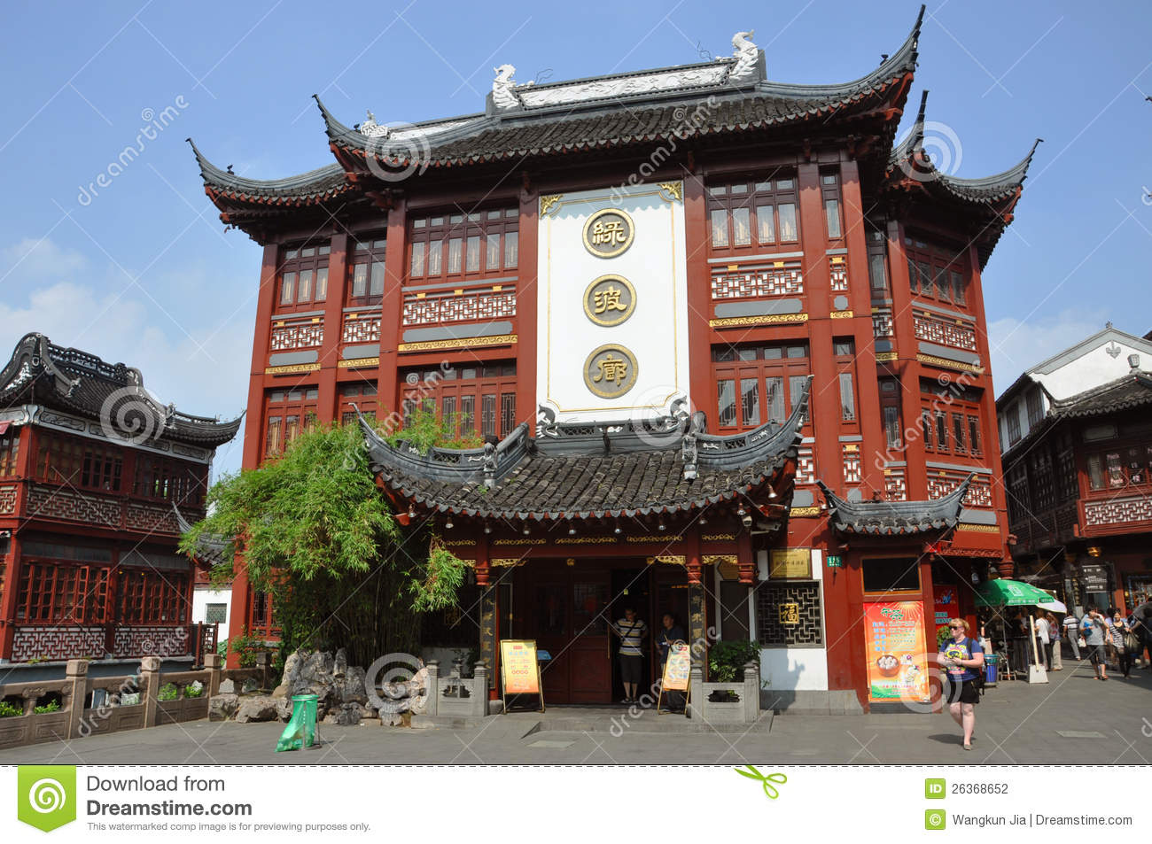 Traditional chinese shopping mall shanghai china for Shopping in cina