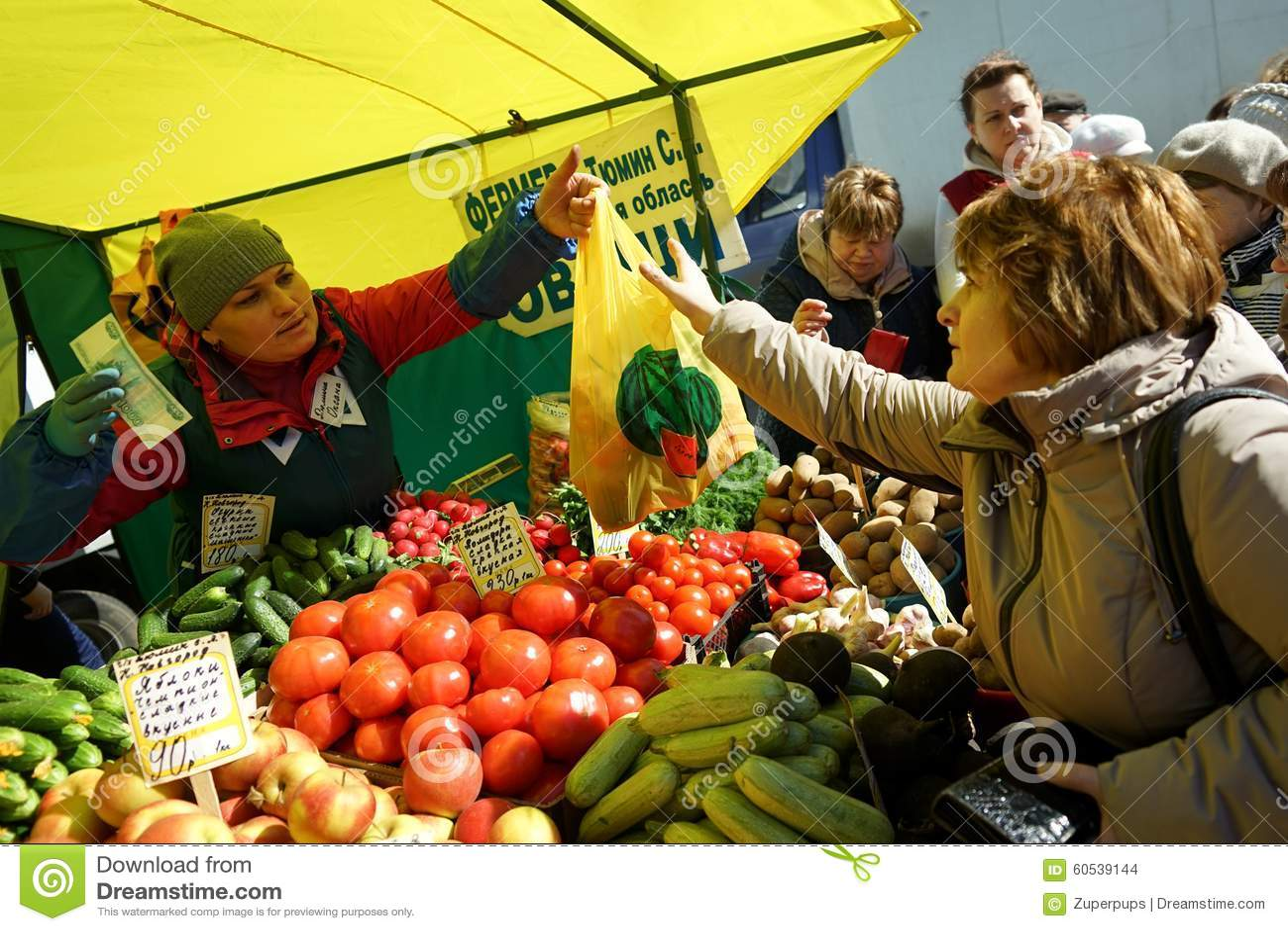 Traditional Food Fair
