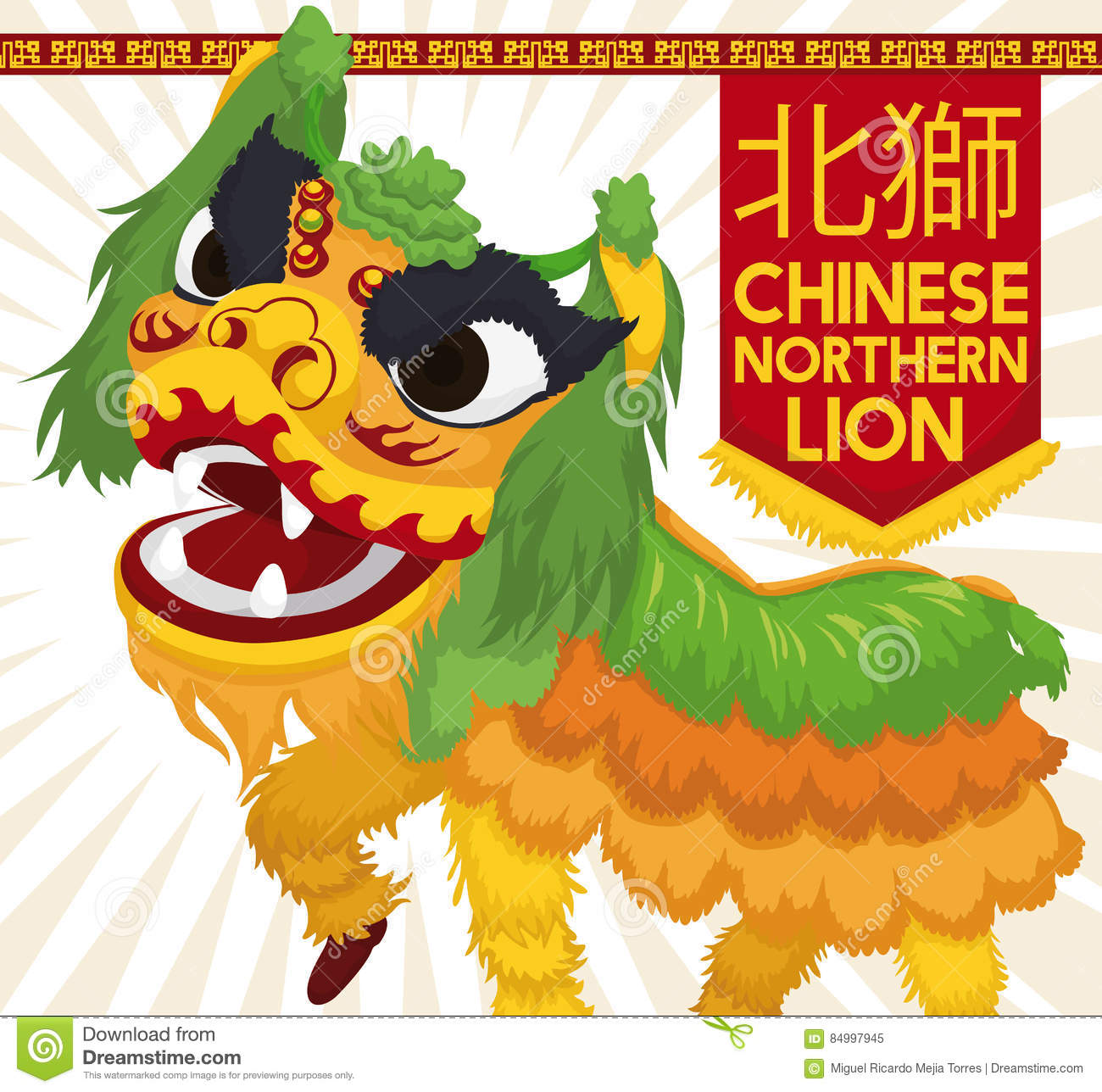 bcbf7e76f Poster with traditional performance of the Northern lion dance written in  traditional Chinese with green color costume, representing female feline  for ...