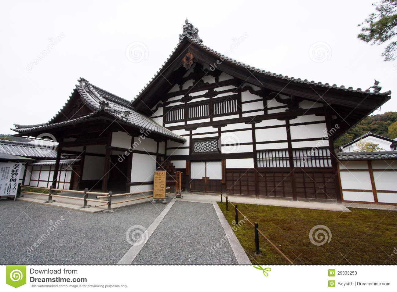 Traditional japanese house stock image image of green for Asian houses photos