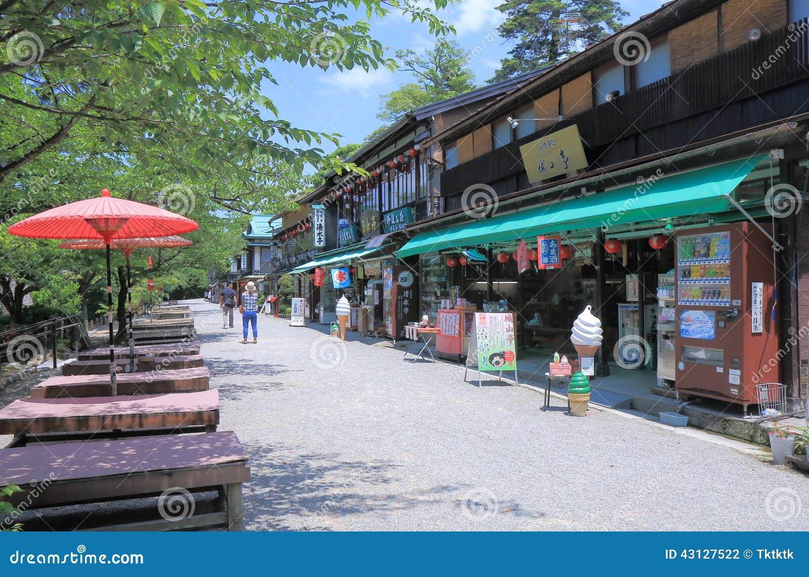 image Hentai japanese traditional restaurant hikaru kirishima