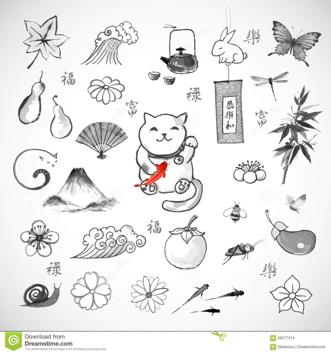 Traditional Japanese Symbols Of Luck Stock Vector Illustration Of
