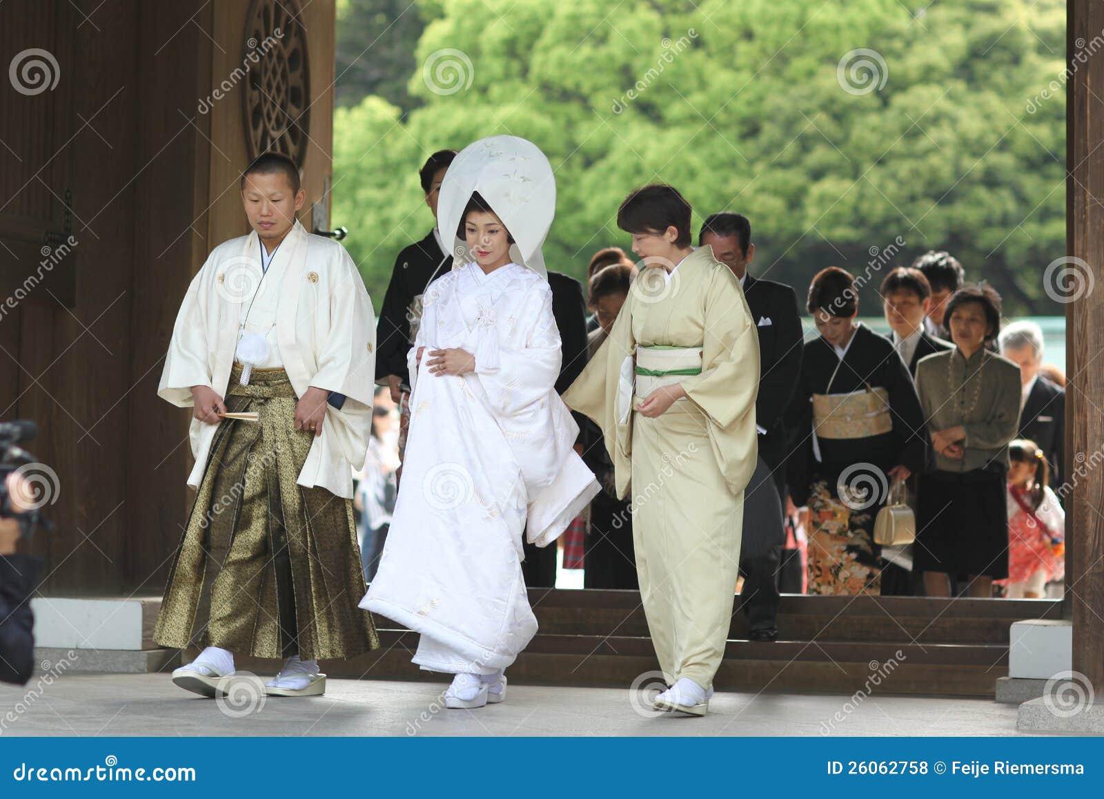 Traditional Japanese Wedding Editorial Stock Photo