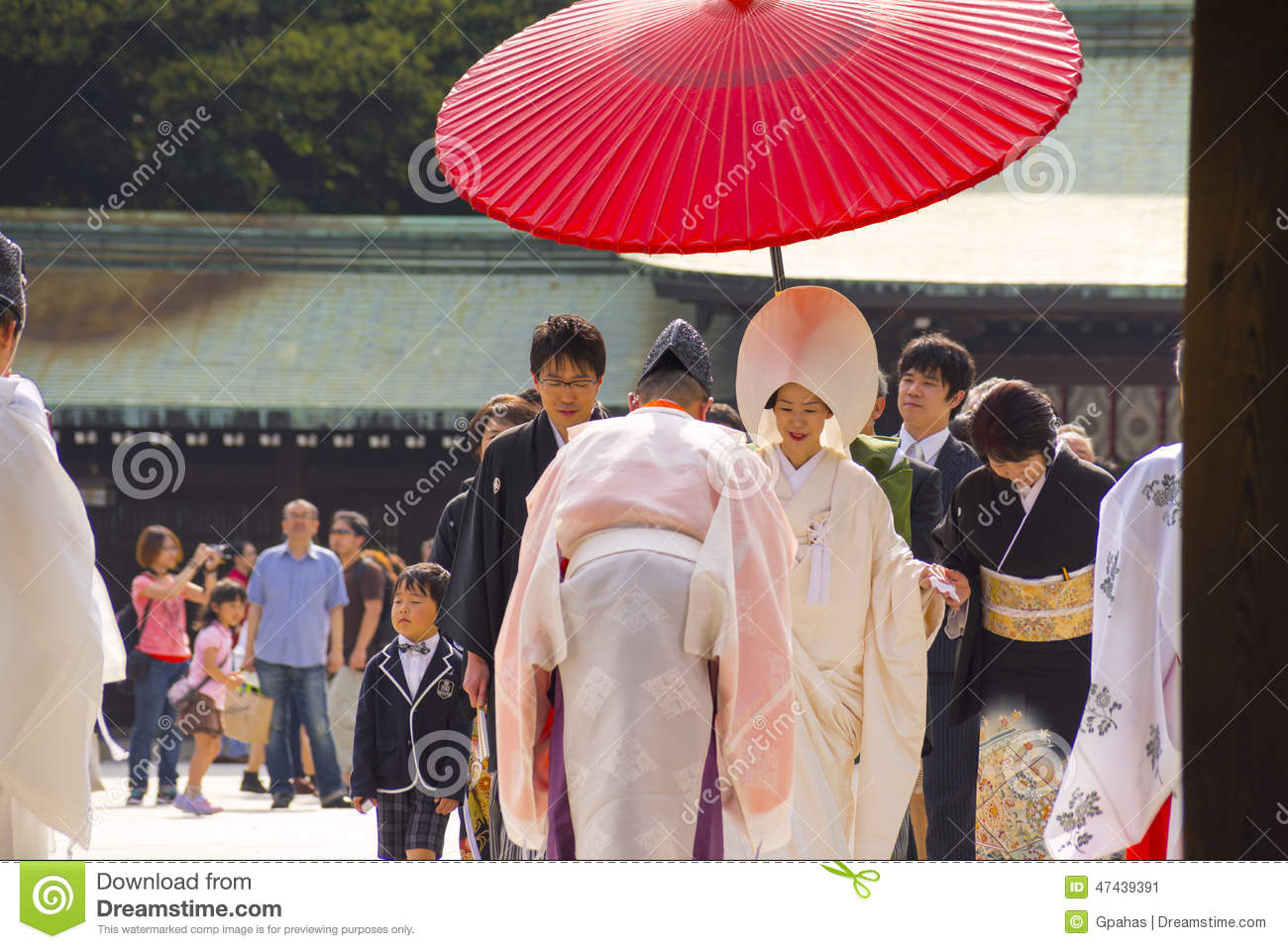 Traditional Japanese Wedding Ceremony Editorial Photo
