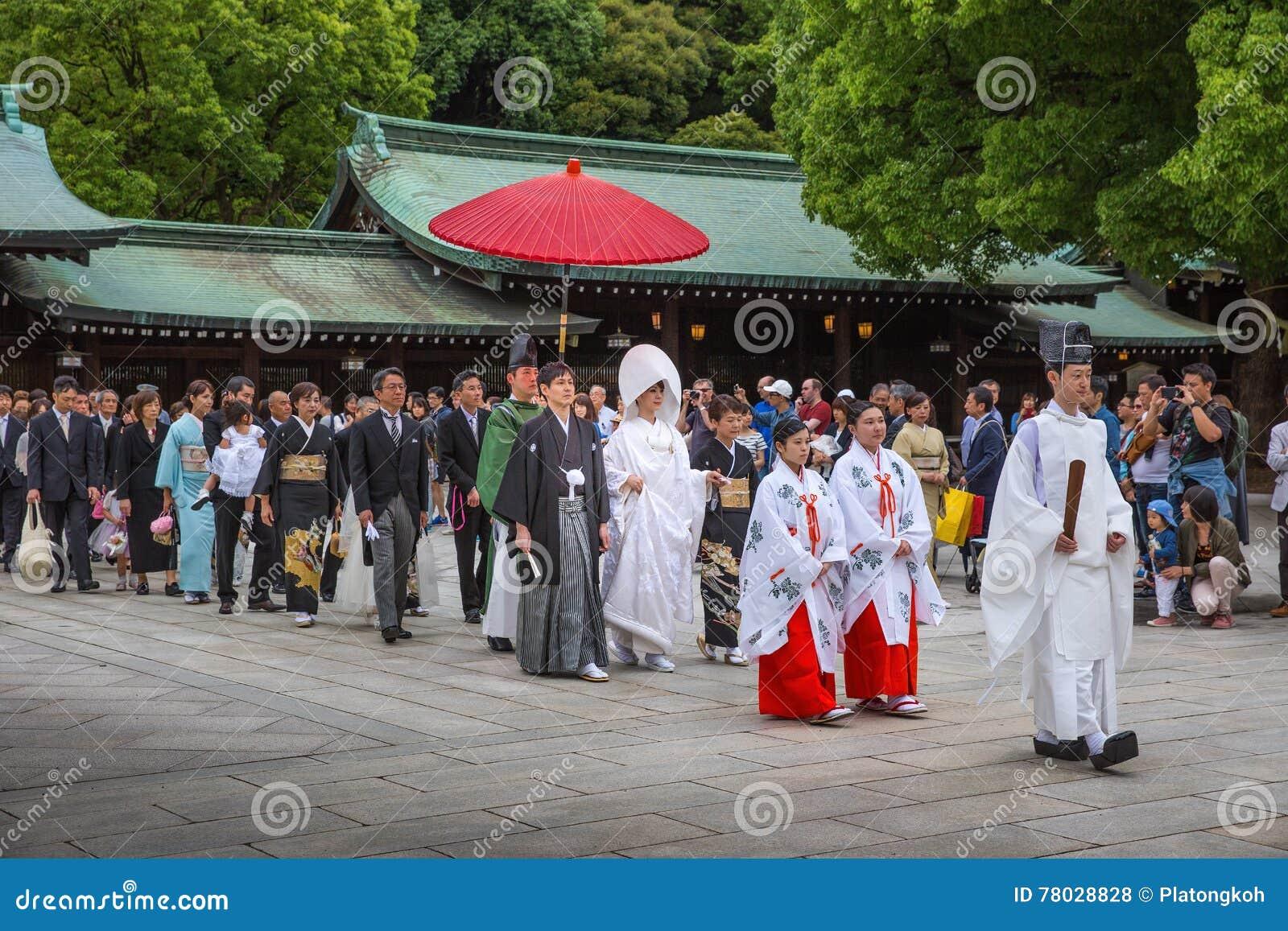 A Traditional Japanese Wedding Ceremony At Meiji Jingu Shrine Editorial Stock Photo
