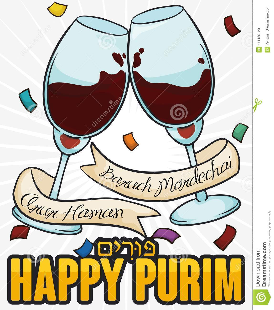 The jewish celebrate purim does what of feast Purim: A
