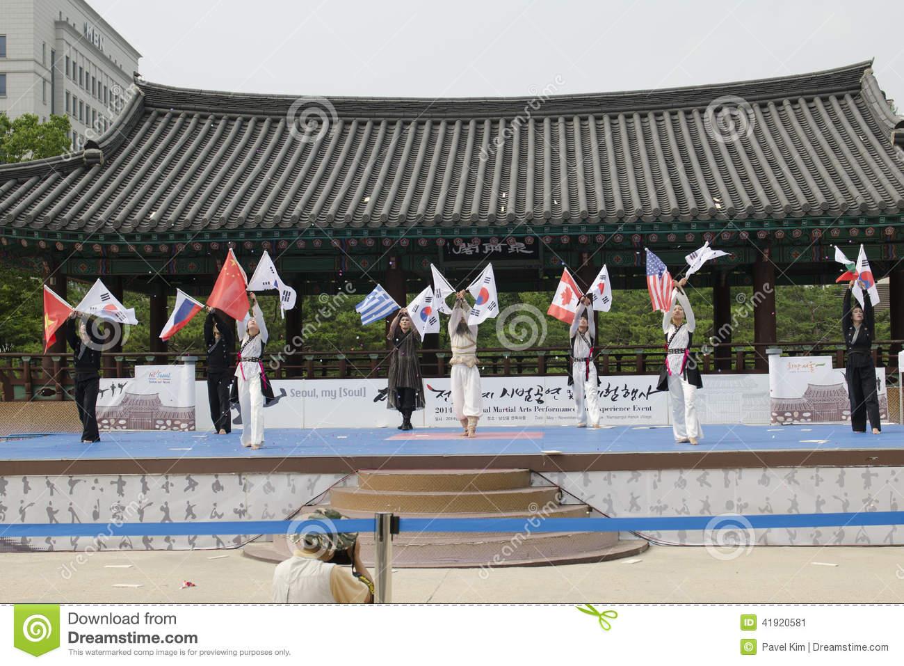 Traditional Korean Martial art Performance and Experience Event show .