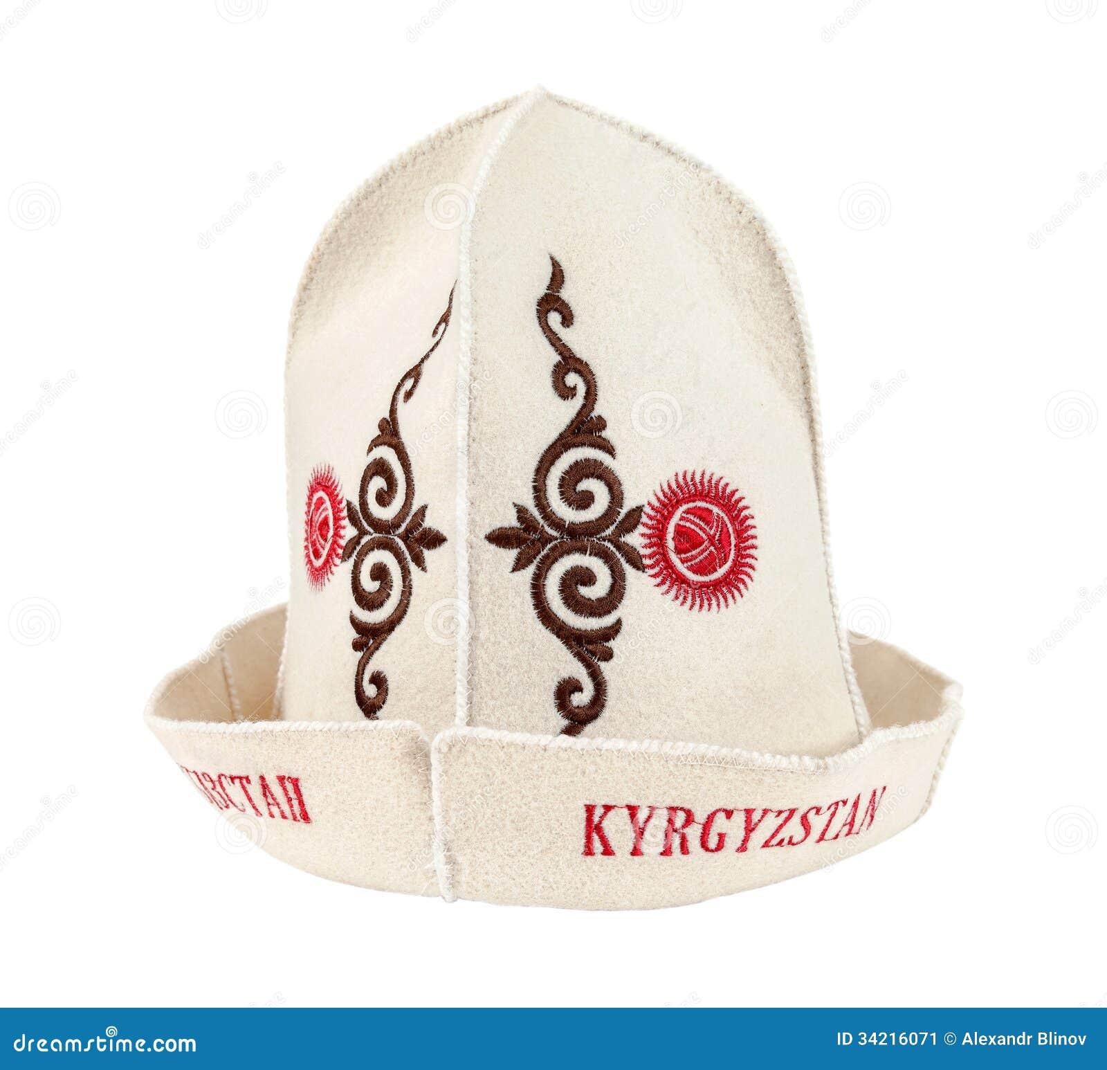 головные уборы киргизов. фото