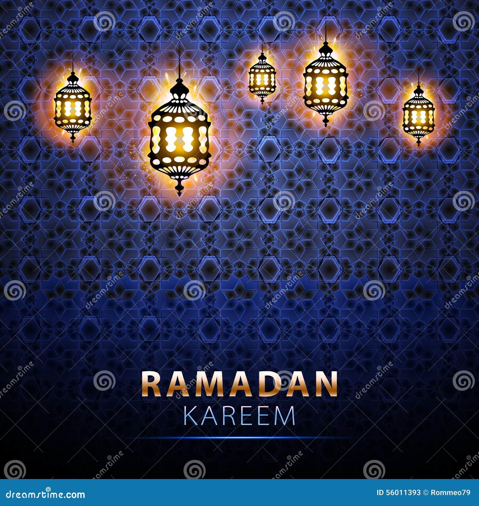 Traditional Lantern Ramadan Kareem Art Beautiful Stock Vector Illustration Of Message Arabian 56011393