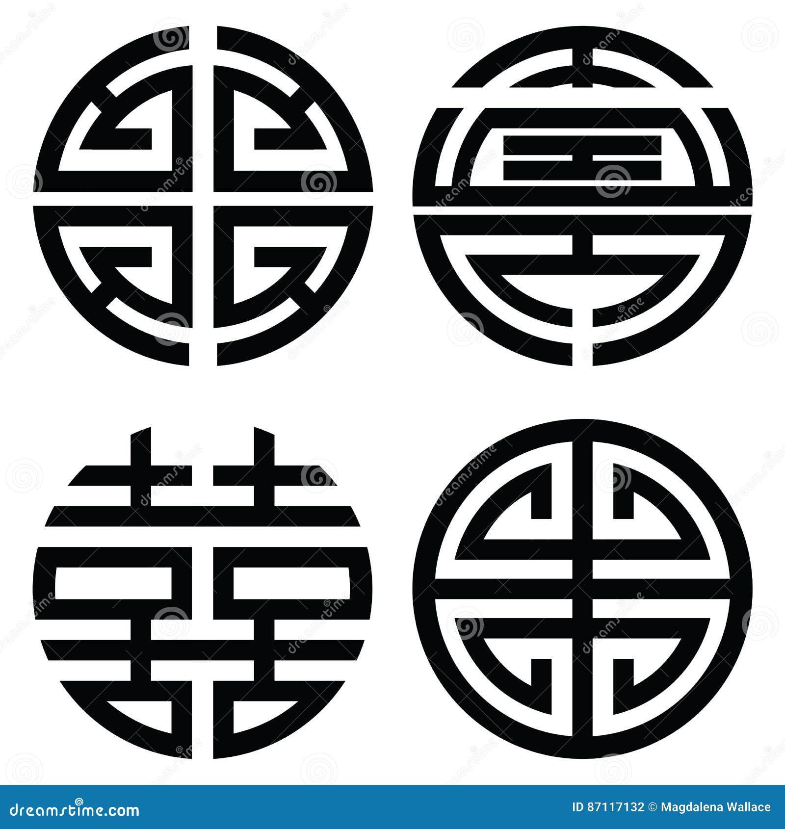 traditional oriental symmetrical zen symbols in black