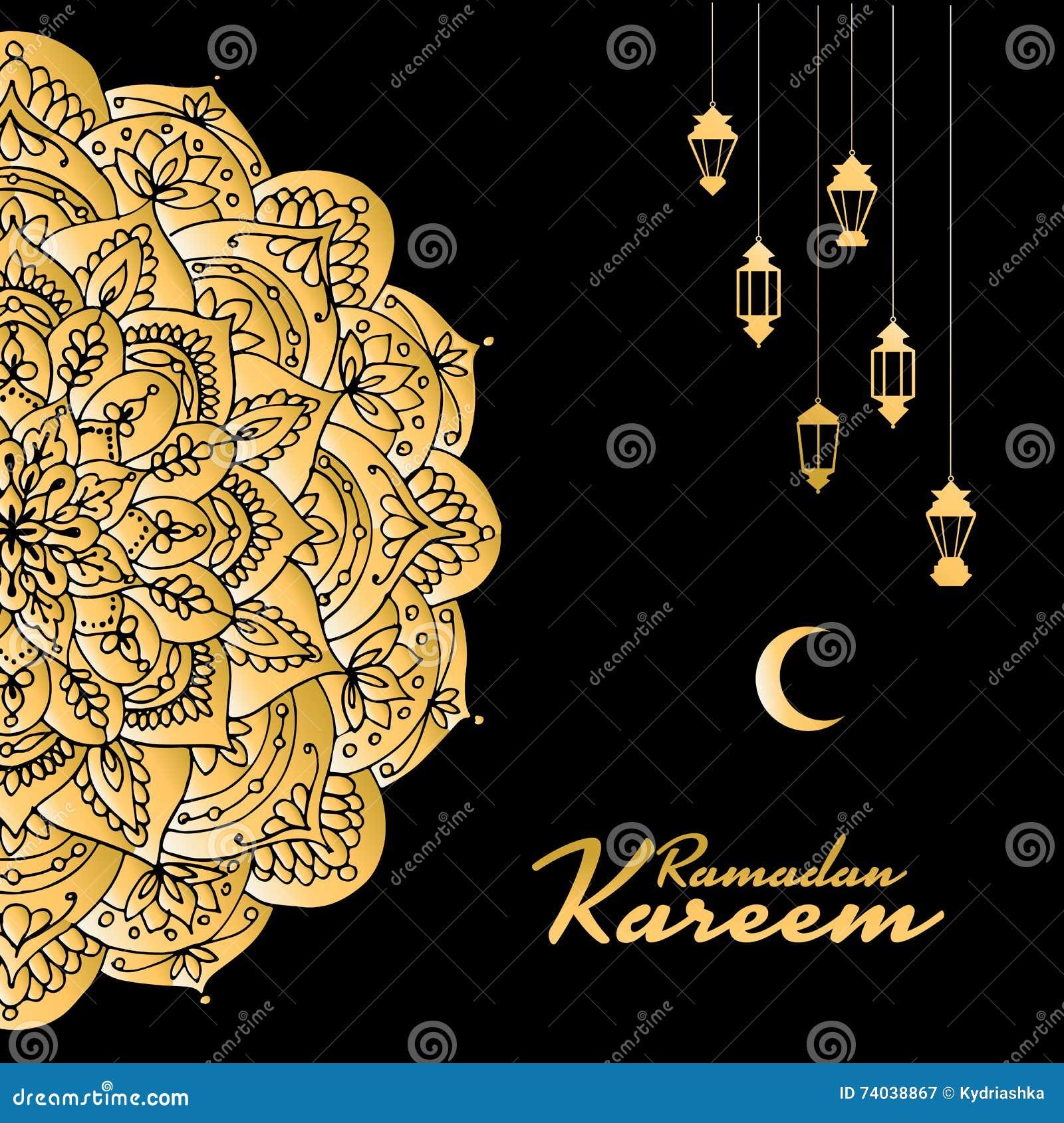 Traditional ramadan kareem month celebration greeting card design download traditional ramadan kareem month celebration greeting card design stock vector illustration of illustration m4hsunfo