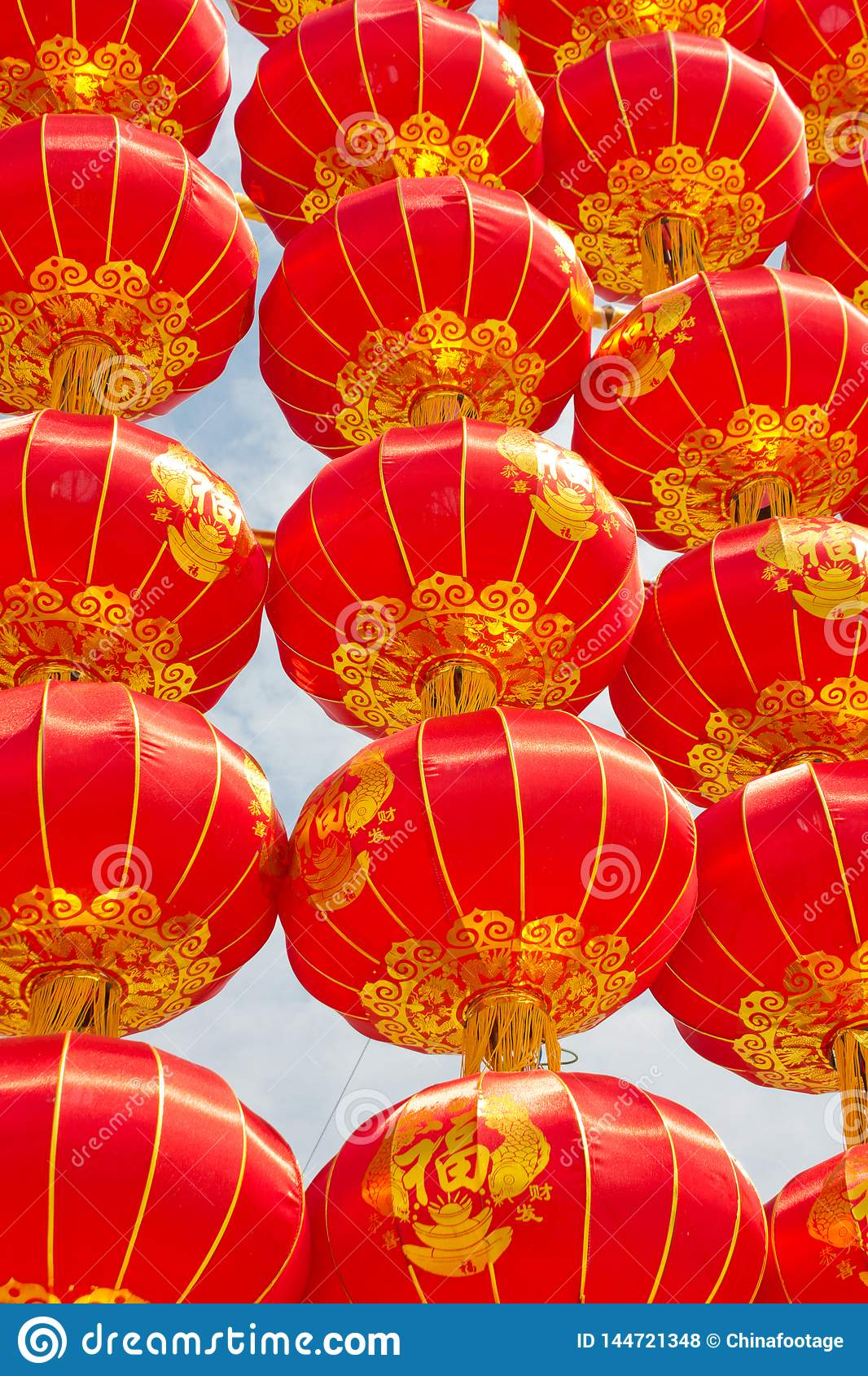 Traditional Red Chinese Lantern In xi`an, China.word `Fu` on the lantern means happiness