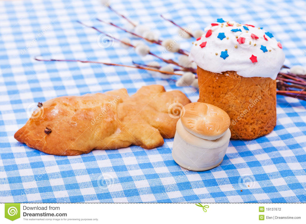Traditional Russian Baked Food Stock Photo Image Of Sweet Meal