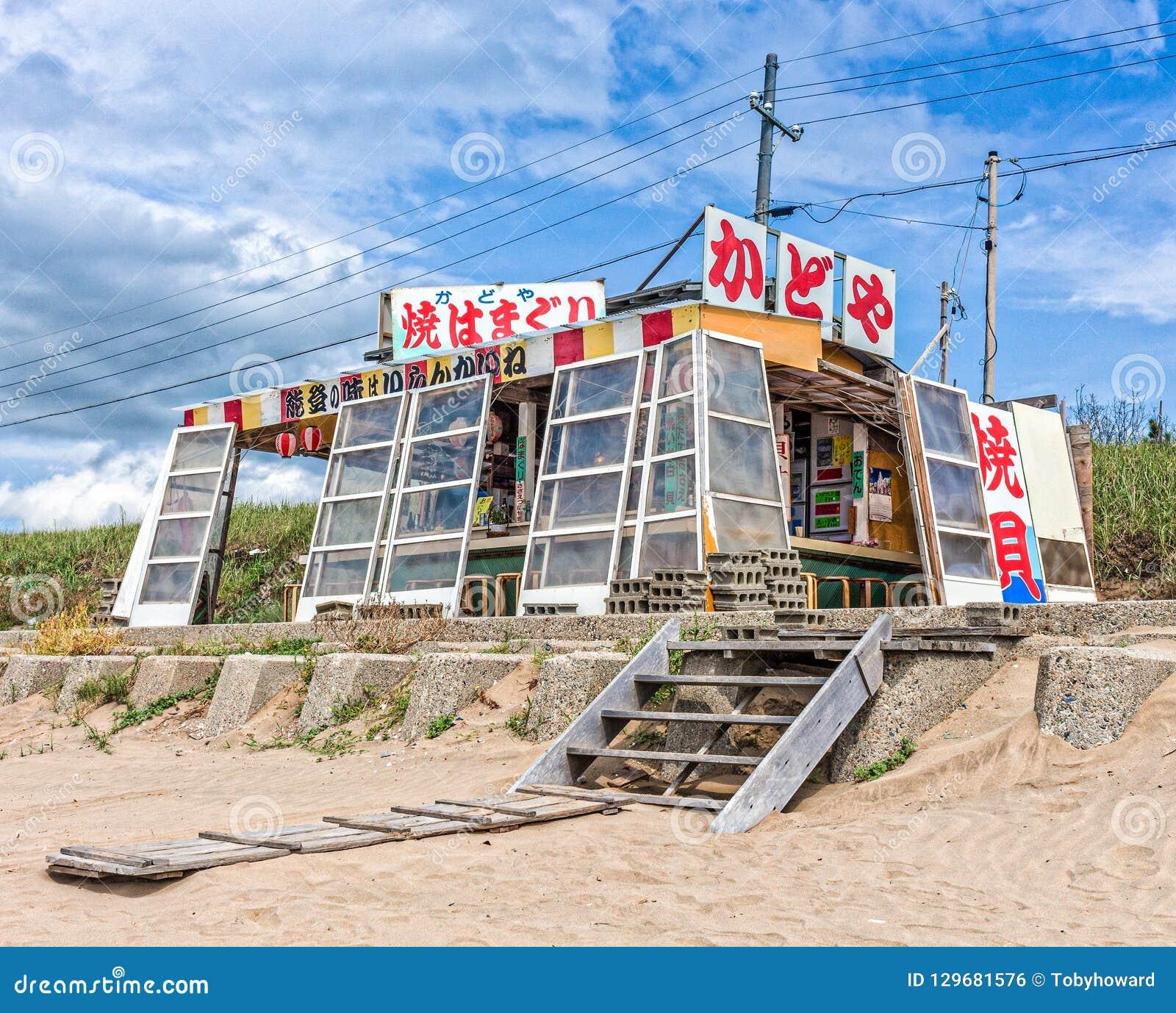 Seafood Cafe On Sandy Chirihama Beach ...
