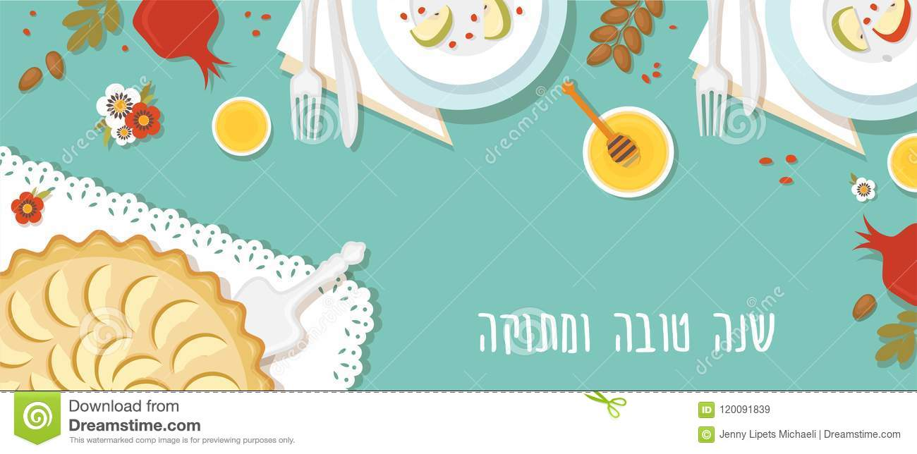 Traditional table for Rosh Hashanah, Jewish new year, dinner with traditional symbols. happy and sweet new year in