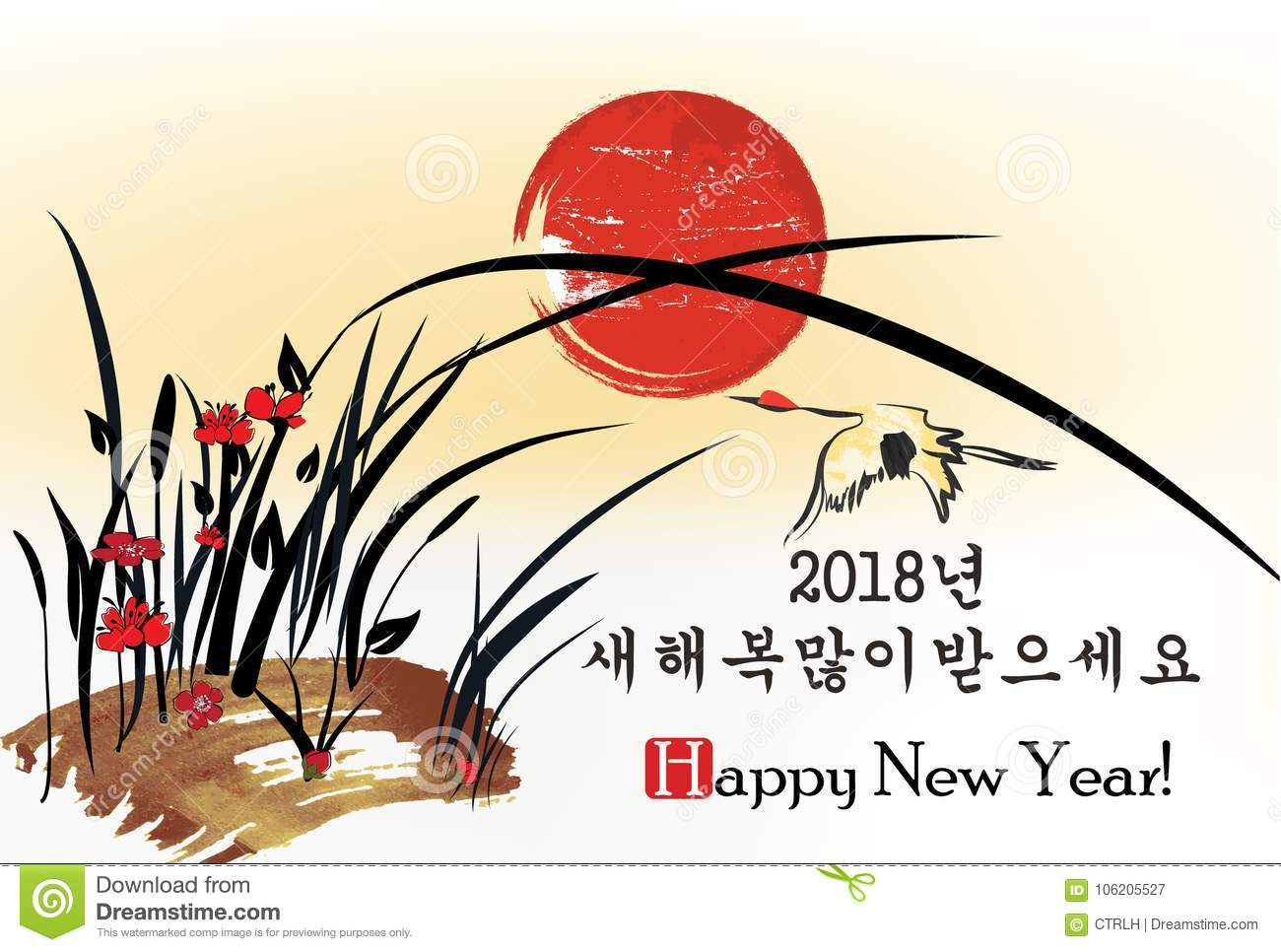korean greeting card for the new year 2018 celebration