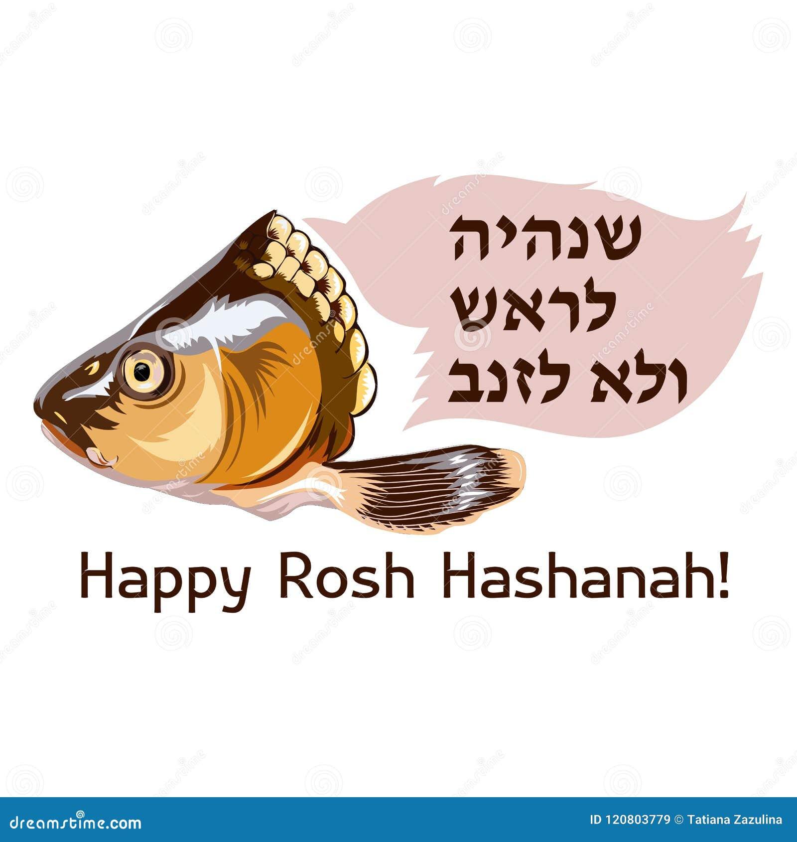 Traditionele ingrediënten om een heerlijke schotel voor Joodse die Nieuwjaar of Rosh Hashanah te maken, in Hebreeuws vissenhoofd