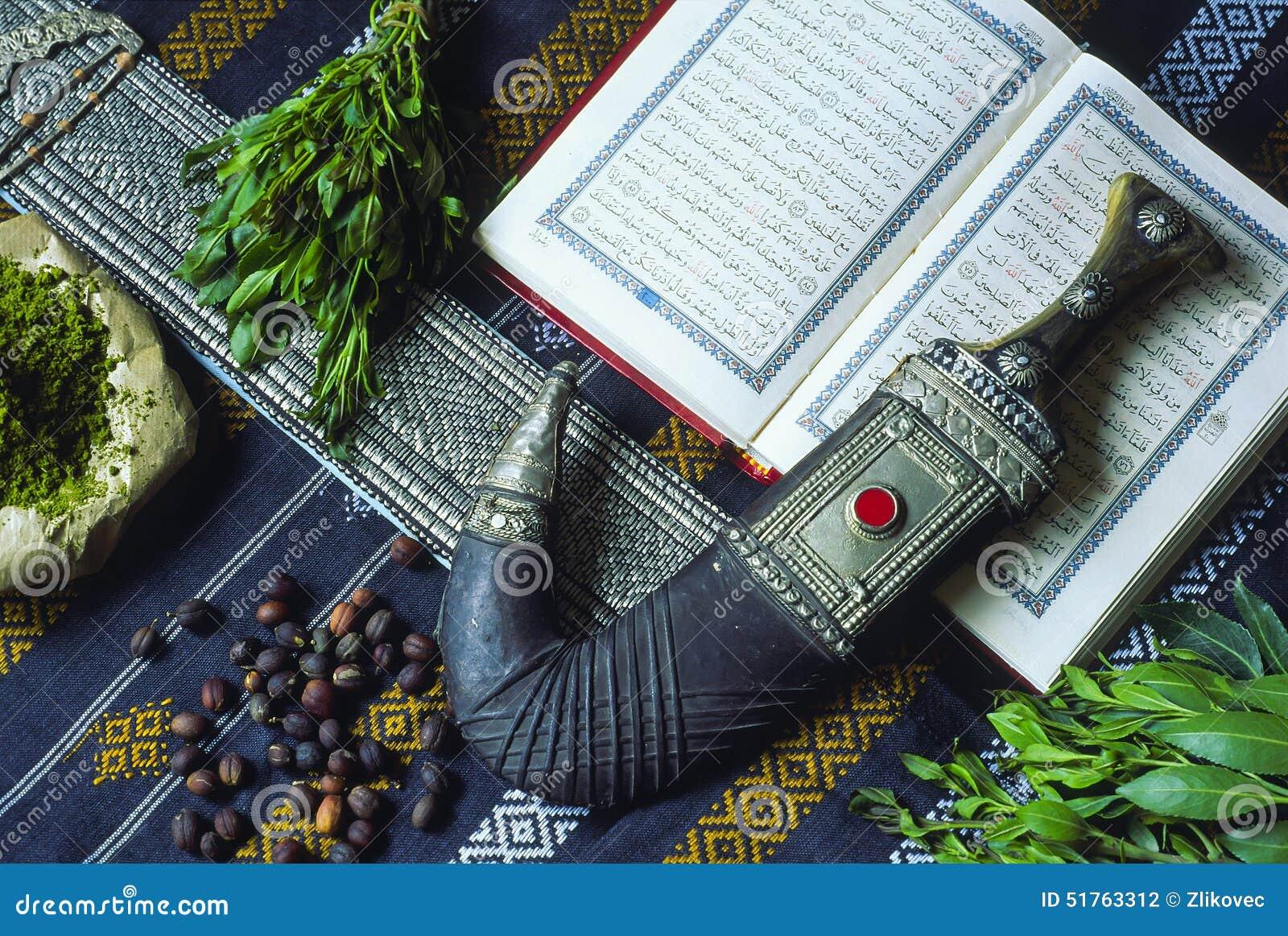 Traditionella och typiska jemenitiska objekt