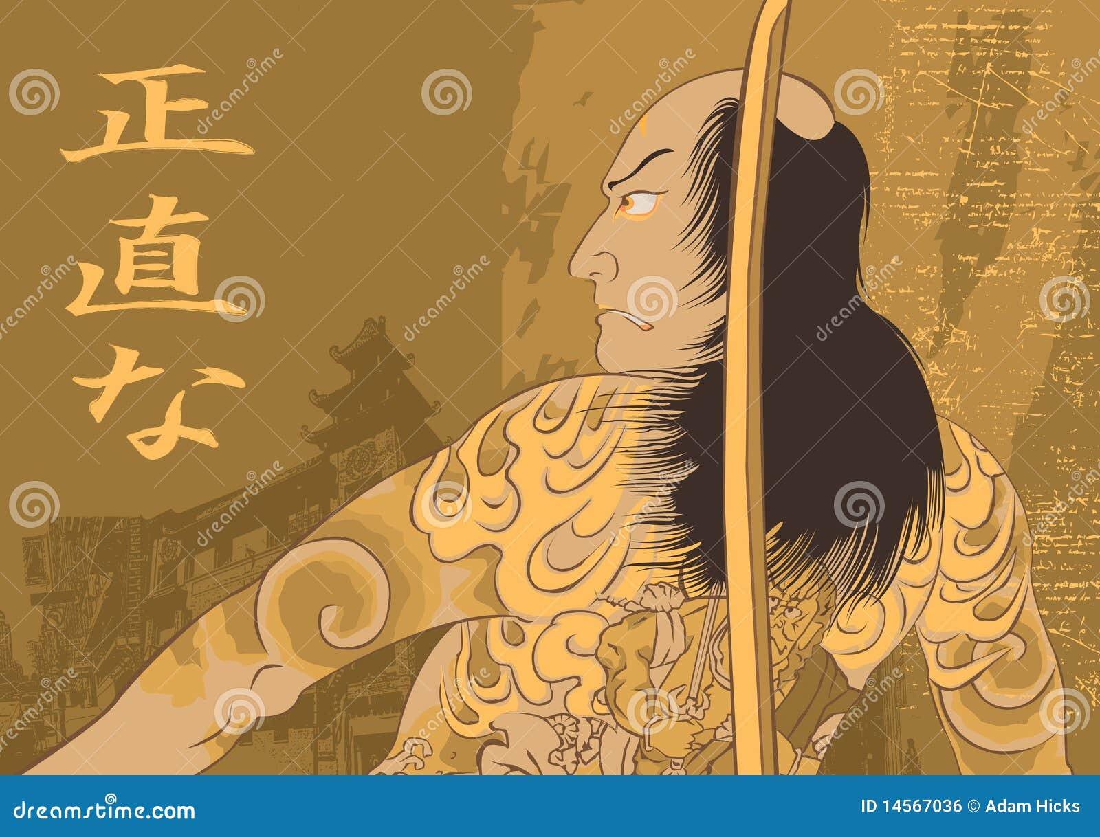 Traditionelle Japanische Kunst Vektor Abbildung Illustration Von Asien Anstrich 14567036
