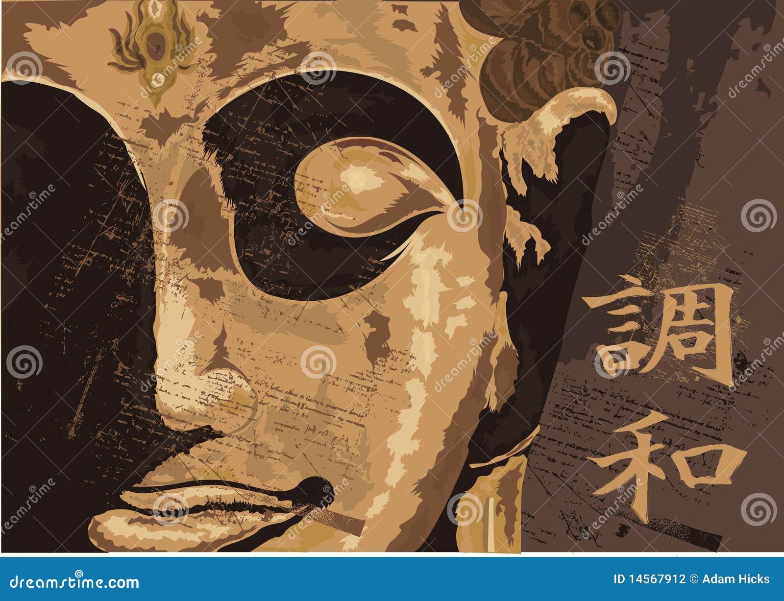 Traditionelle Japanische Kunst Stockfotografie Bild