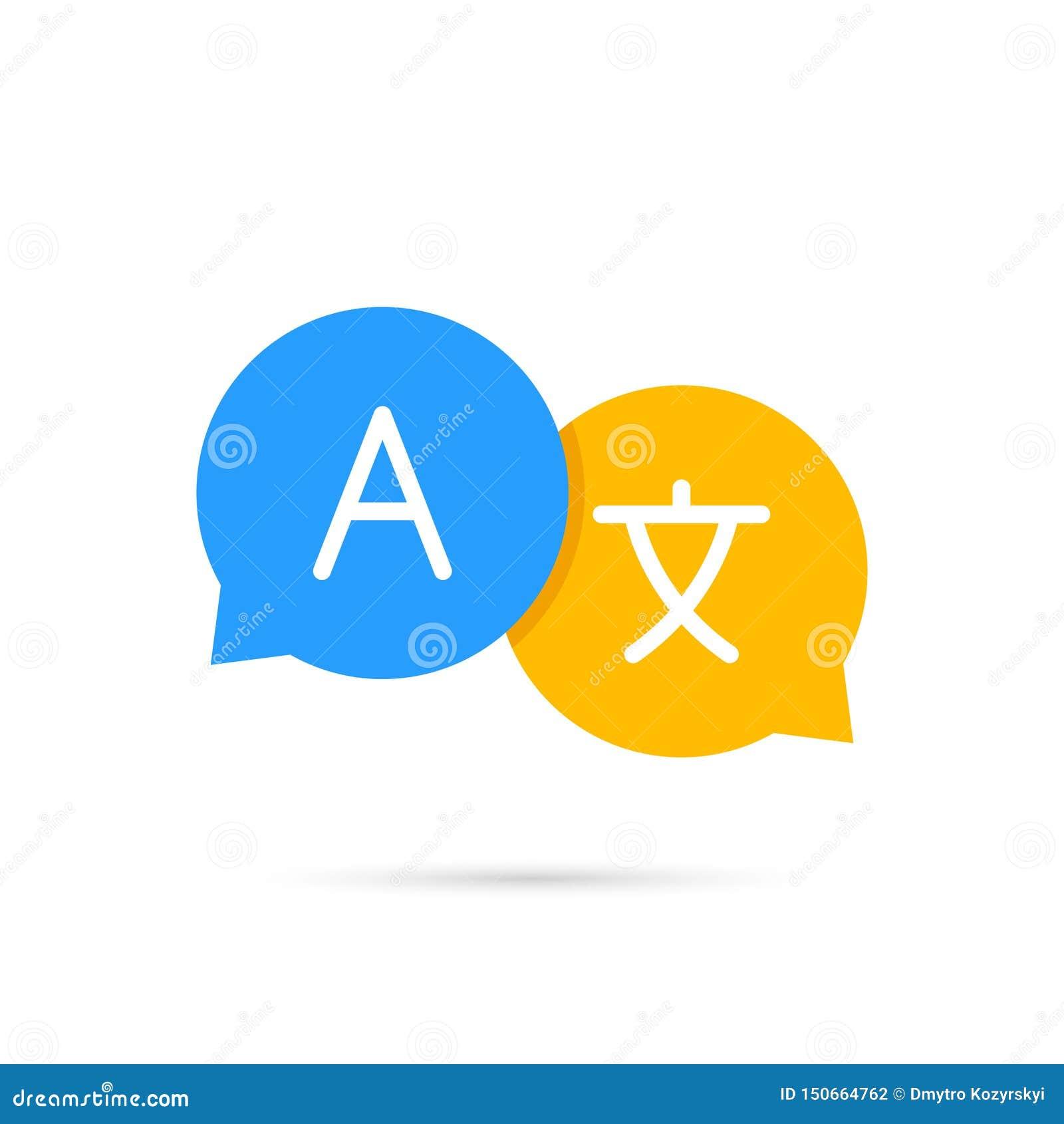 Traduction d icône Traduction de bulles de causerie Communication, langue Logo de Web Illustration de vecteur
