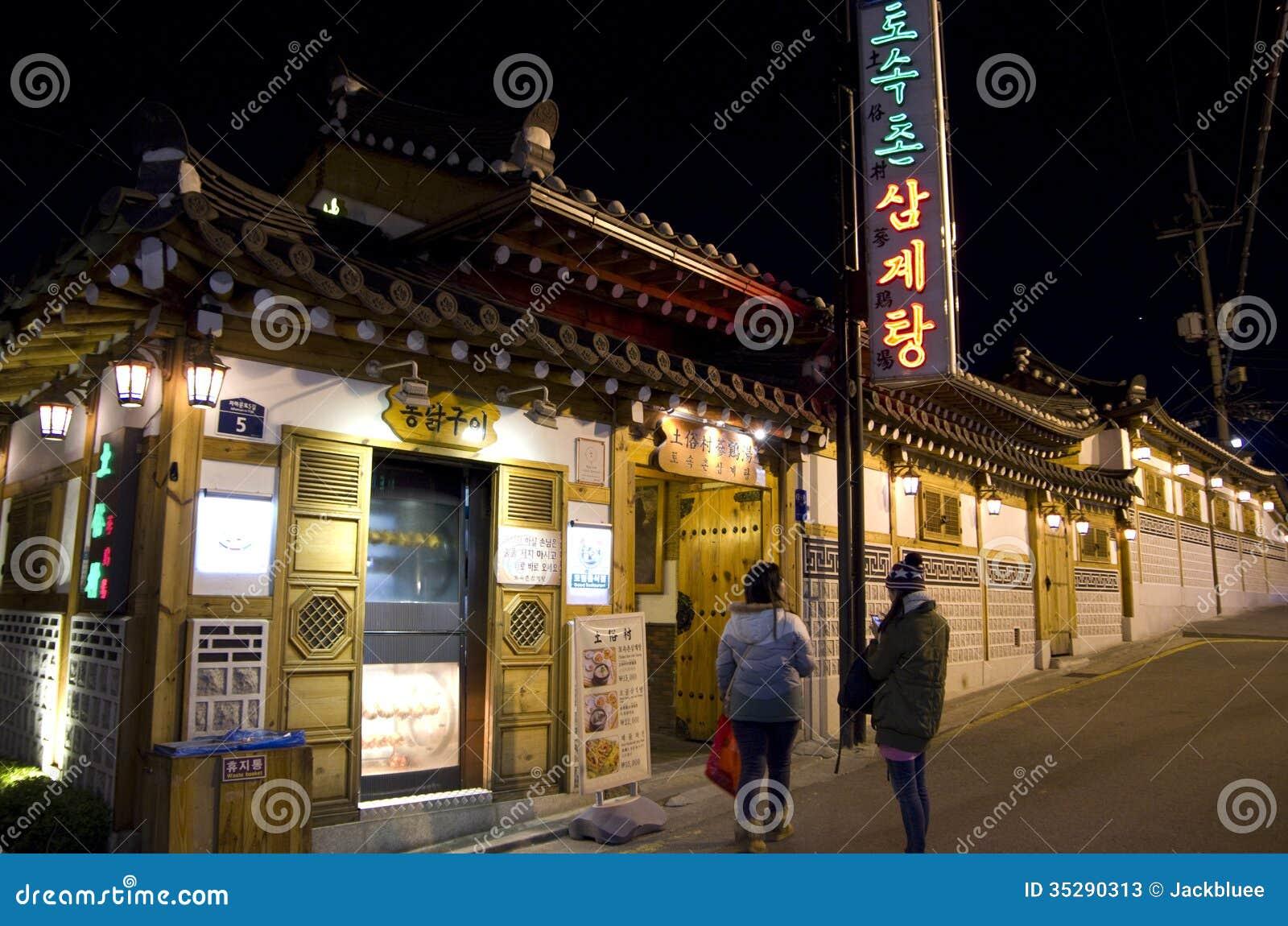 Tradycyjna Koreańska restauracyjna powierzchowność