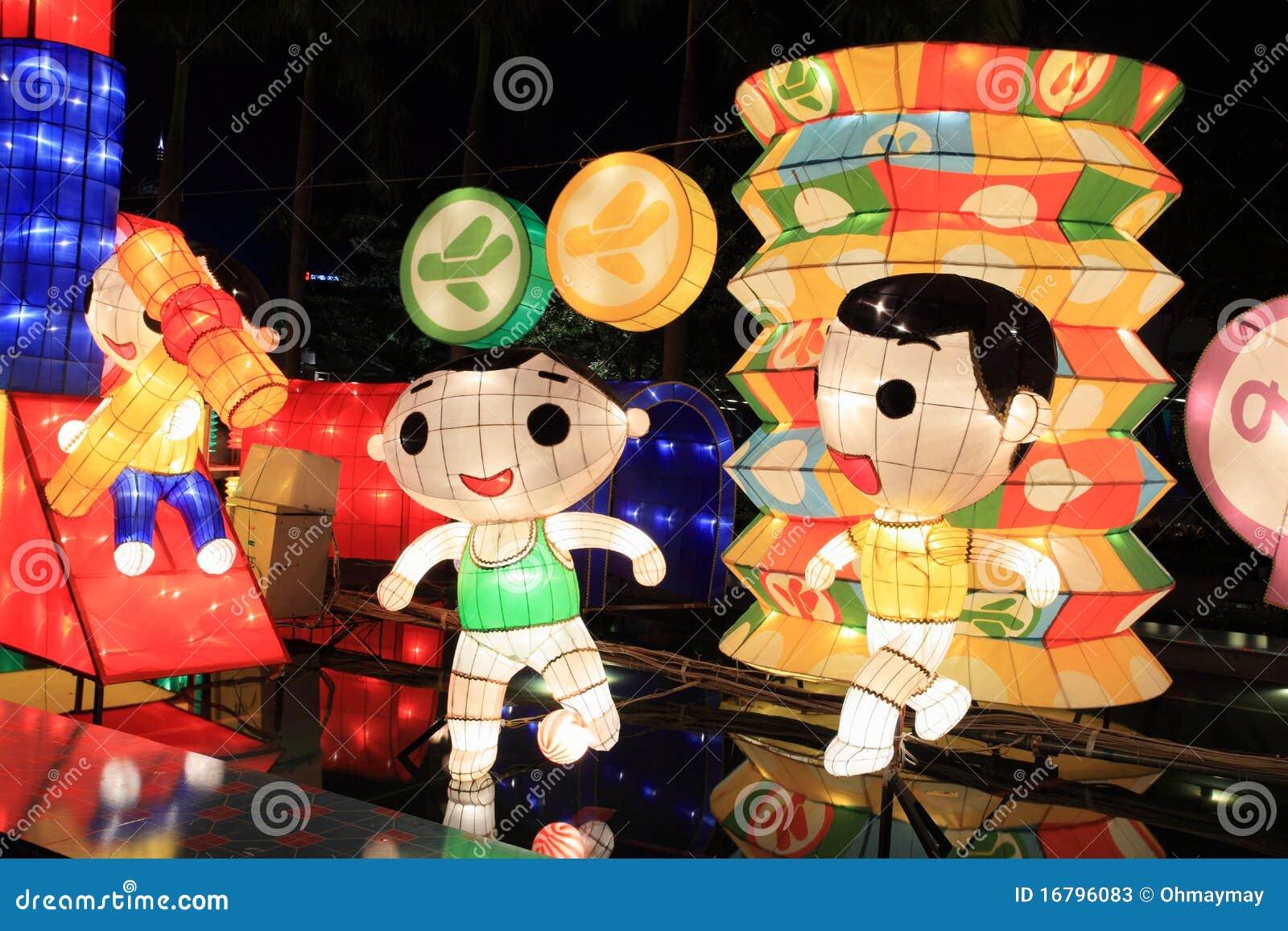 Tradycyjni chińscy lampiony