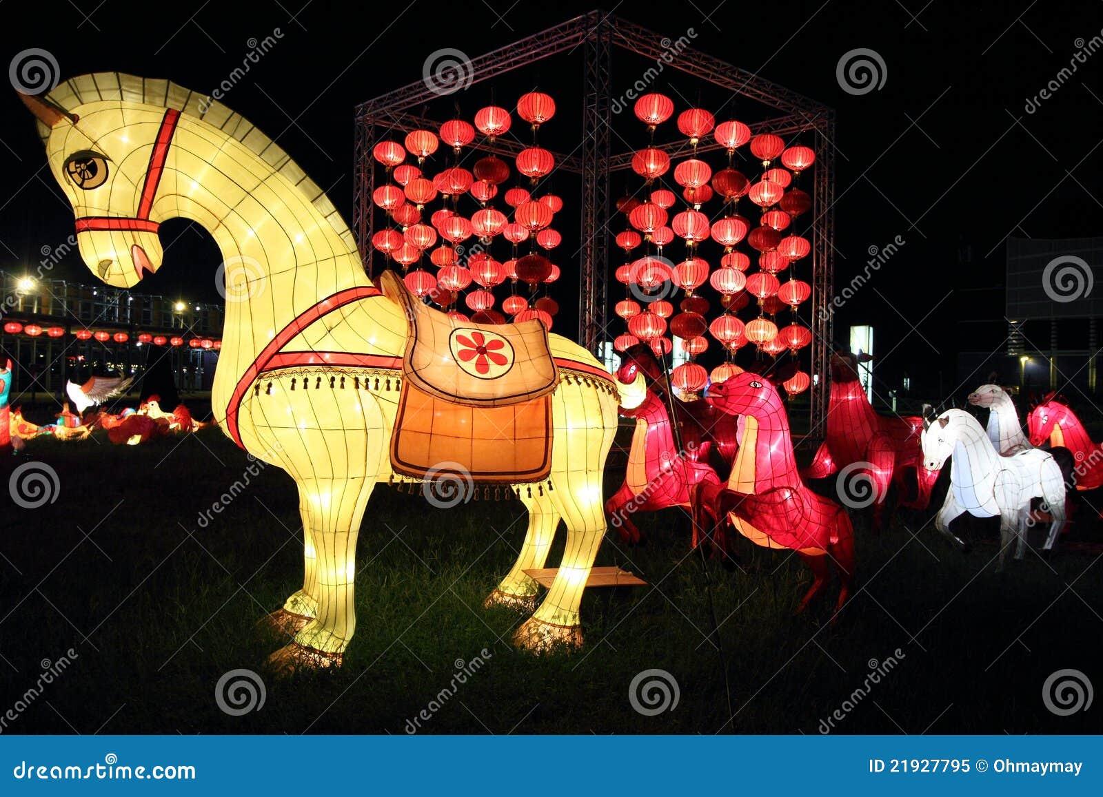 Tradycyjnych Chińskie lampiony