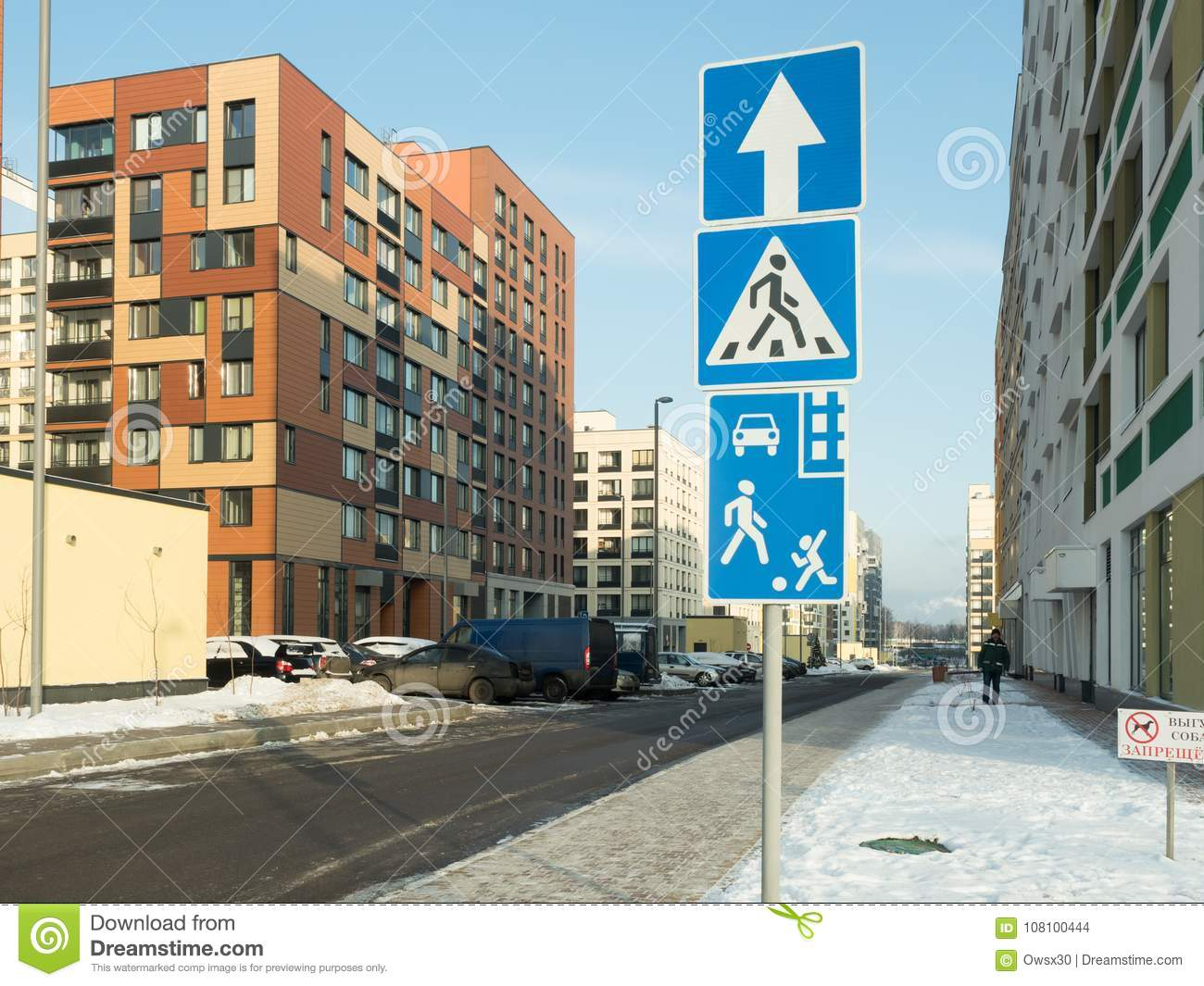 Traffic signs on the street of a residential area