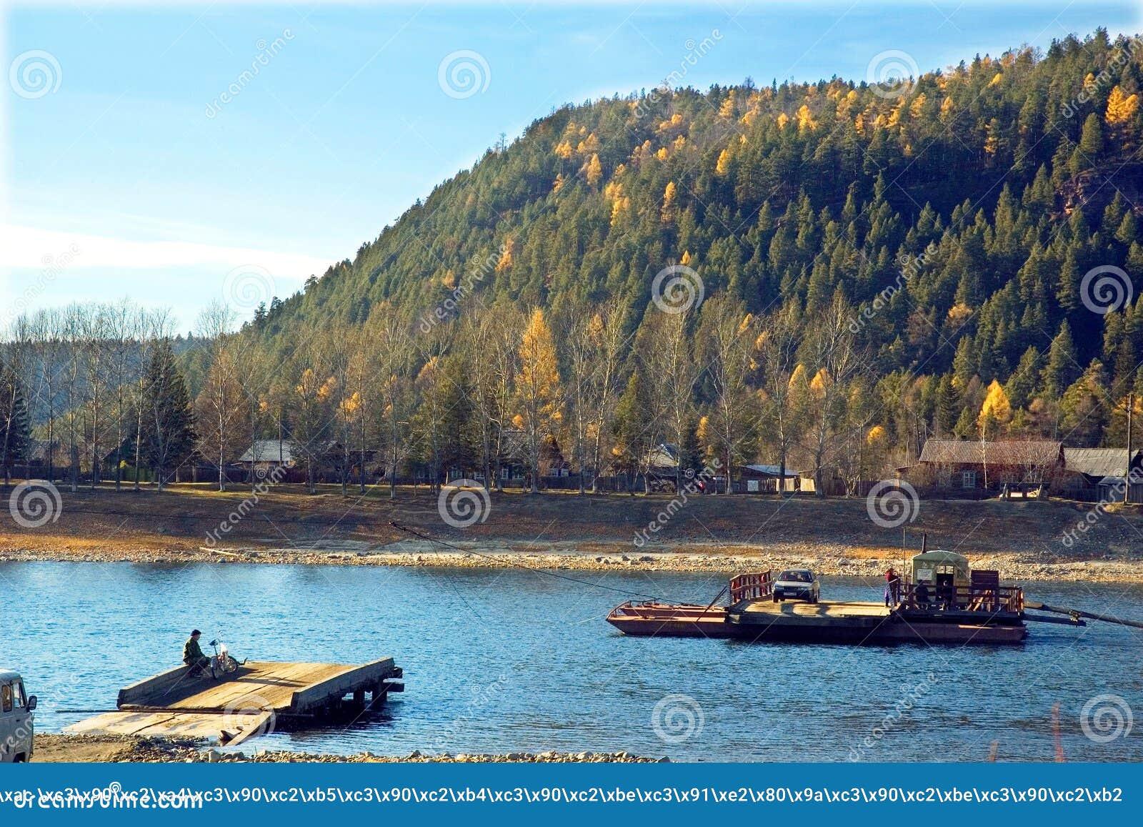 Traghetto sul fiume