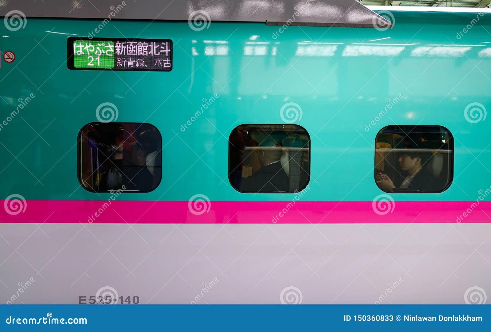 Train de Shinkansen s arrêtant à la station