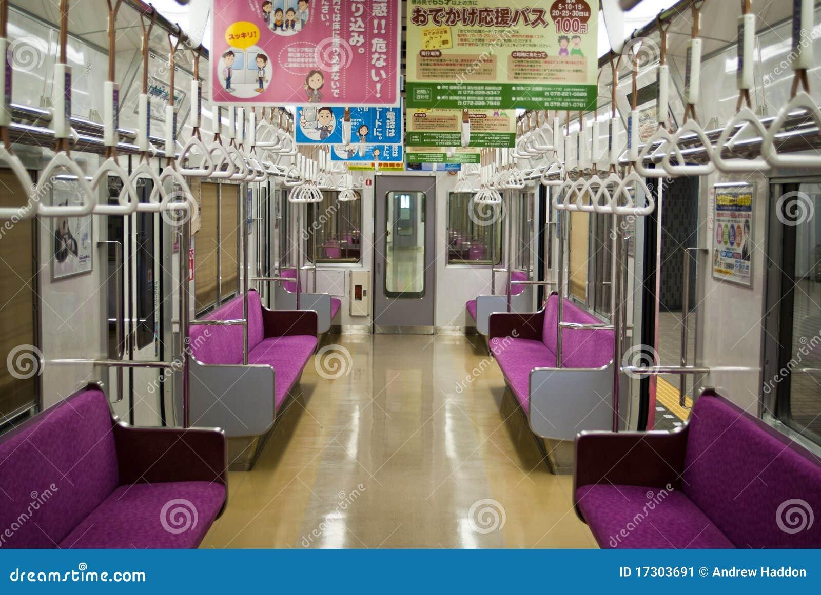 Train Interior Editorial Photo Image Of Purple Handle
