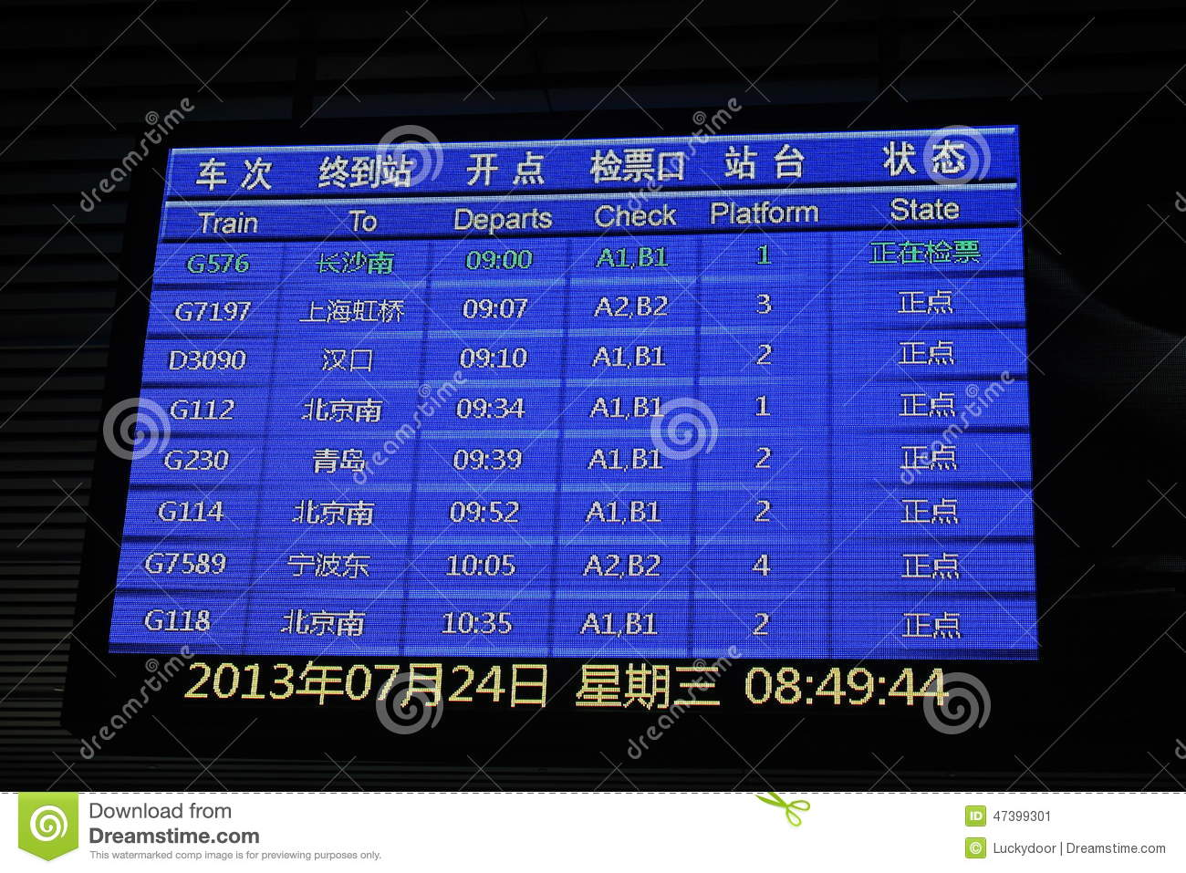 train schedule stock image. image of technology, convenient - 47399301