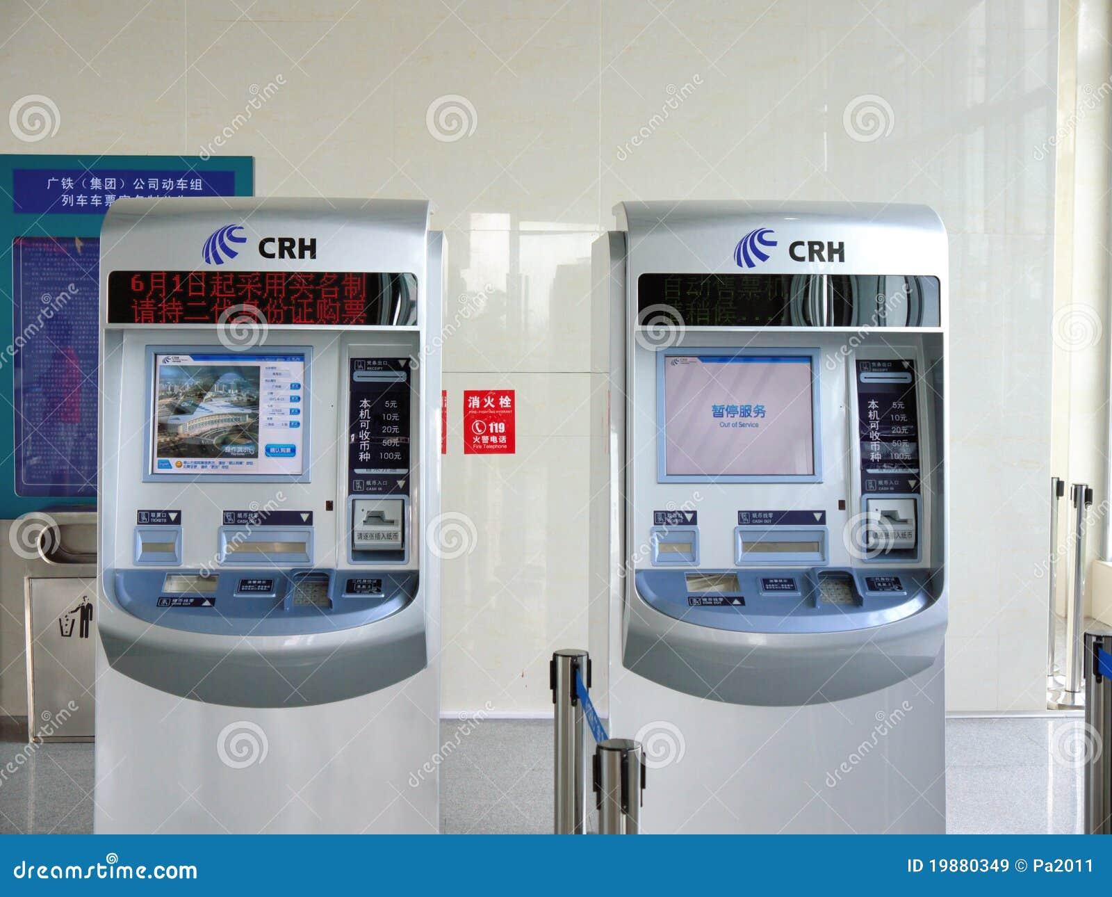 Automatic Ticket Dispenser ~ Train ticket dispenser editorial stock image of