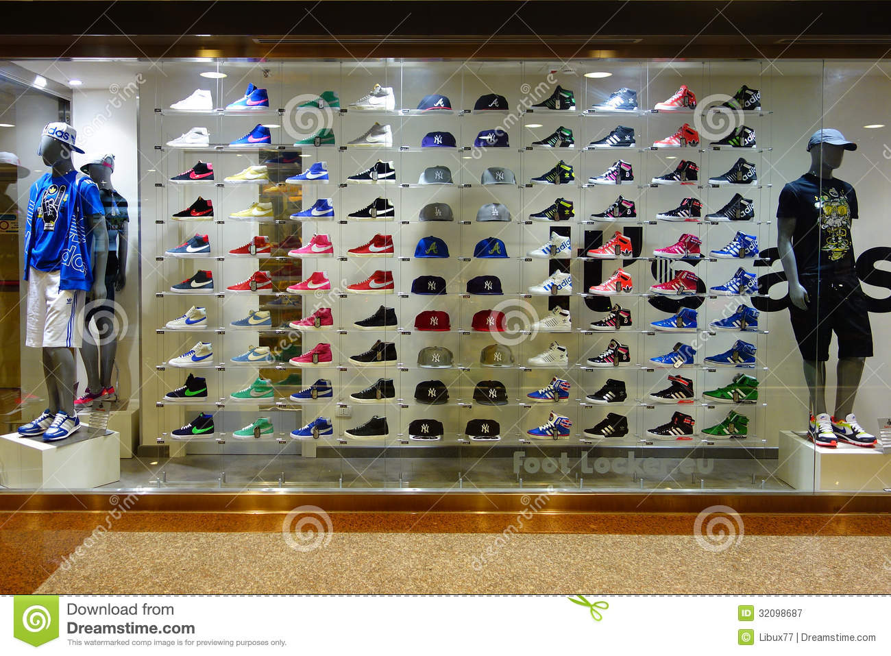 trainers shop