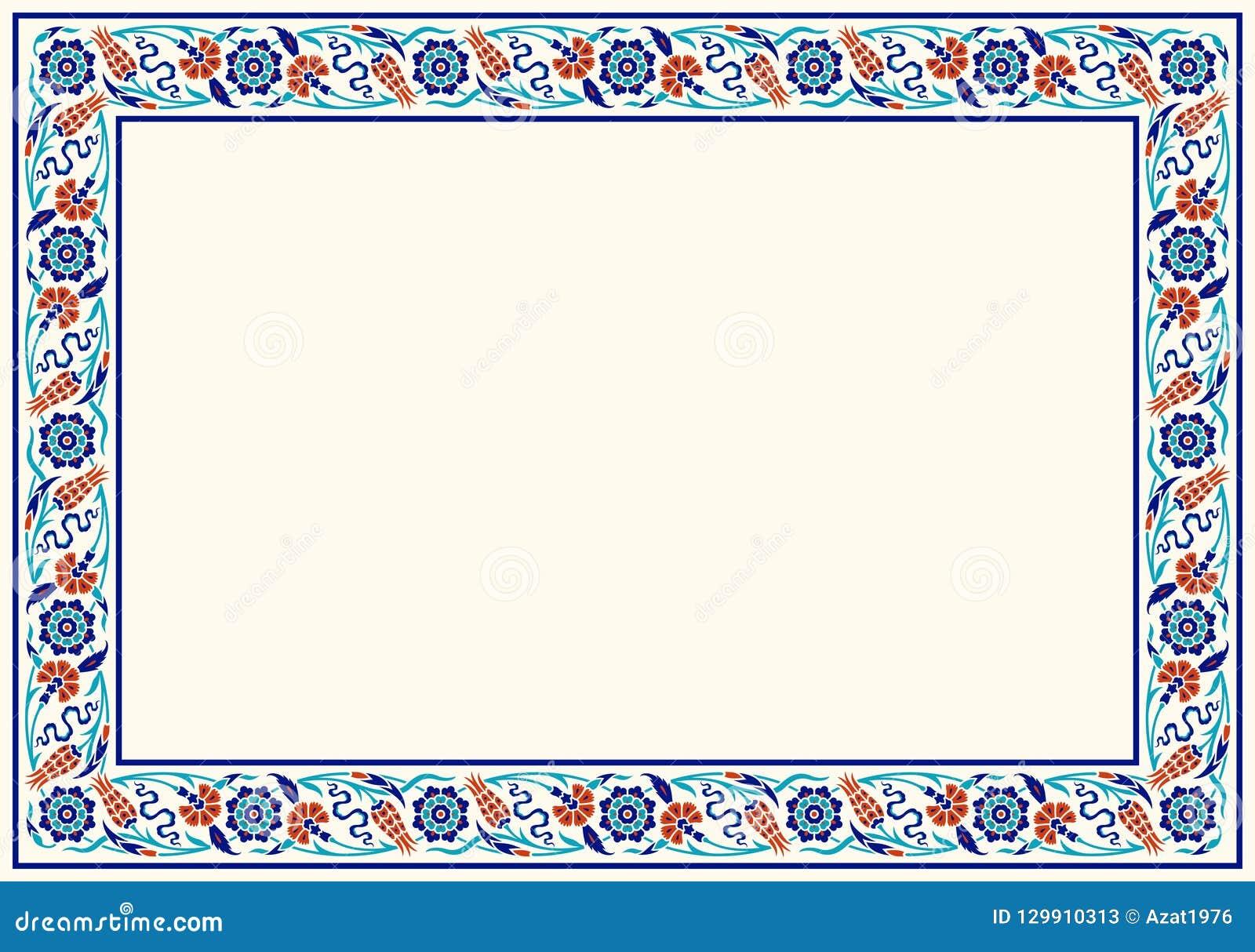 Trame florale pour votre conception Ornement turc traditionnel de tabouret de ½ de ¿ d ï Iznik