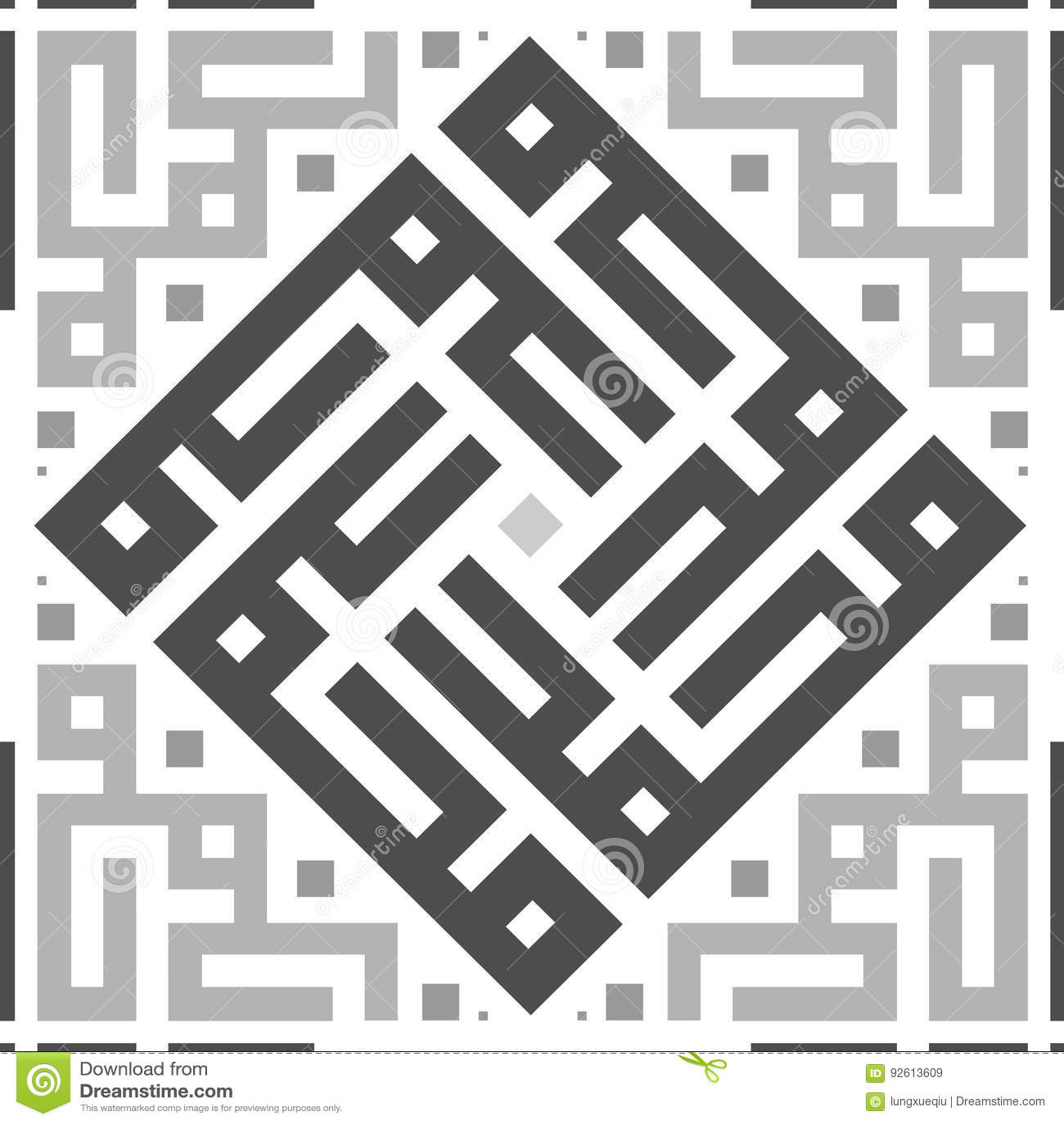 Transparent Ornament Tile Design Repetitive Seamless Pattern Stock