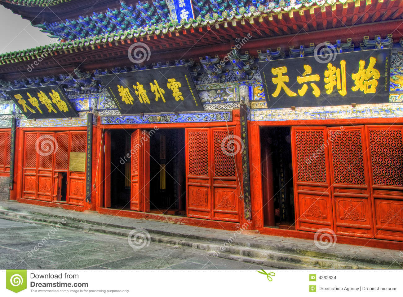 Trappes chinoises de temple