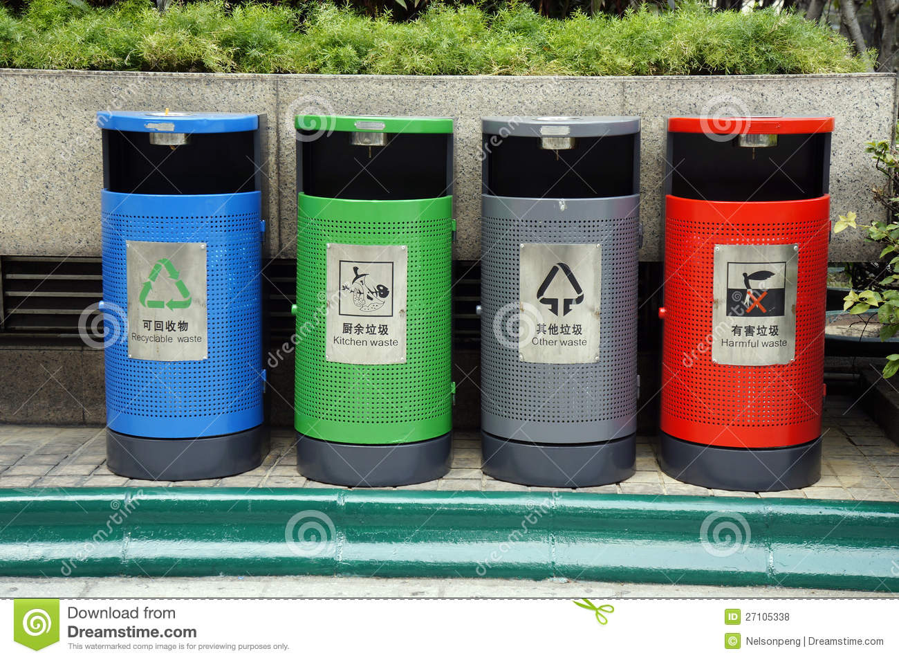 Trashes For Garbage Classification Royalty Free Stock Photos - Image ...