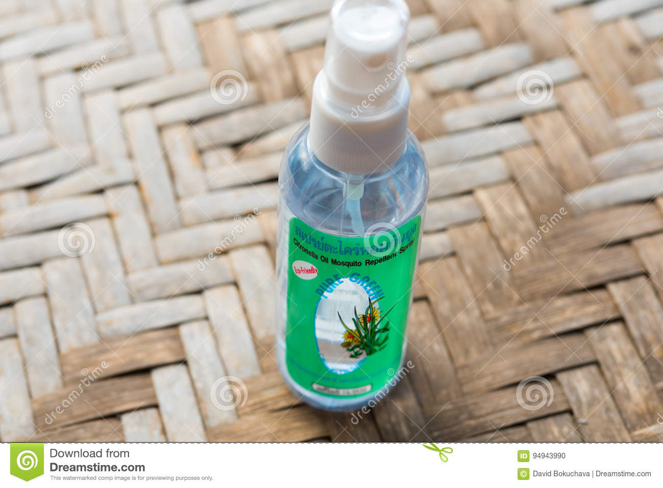 Citronella Oil Editorial Image Image Of 2017 Insect 94943990